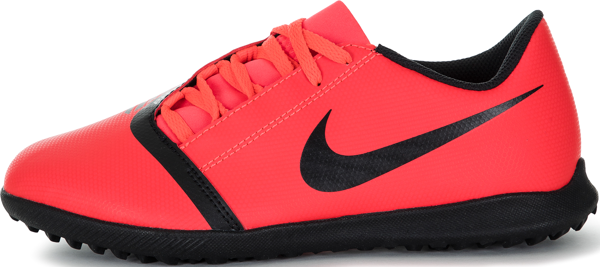 Nike Бутсы для мальчиков Nike Phantom Venom Club TF, размер 37,5