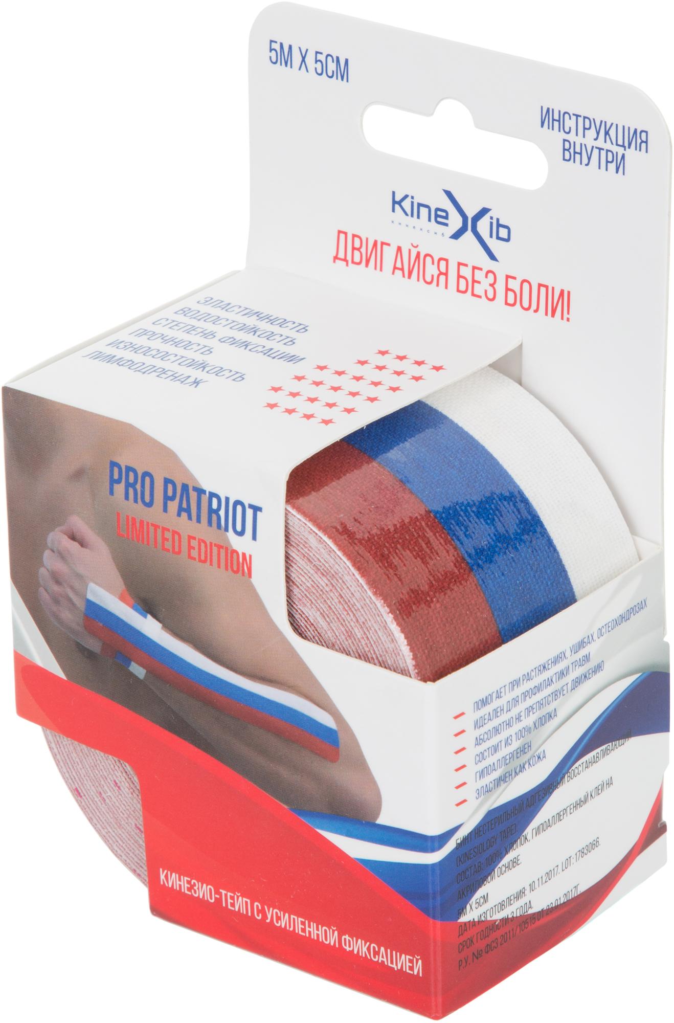 Kinexib Тейп Kinexib PRO PATRIOT, размер Без размера
