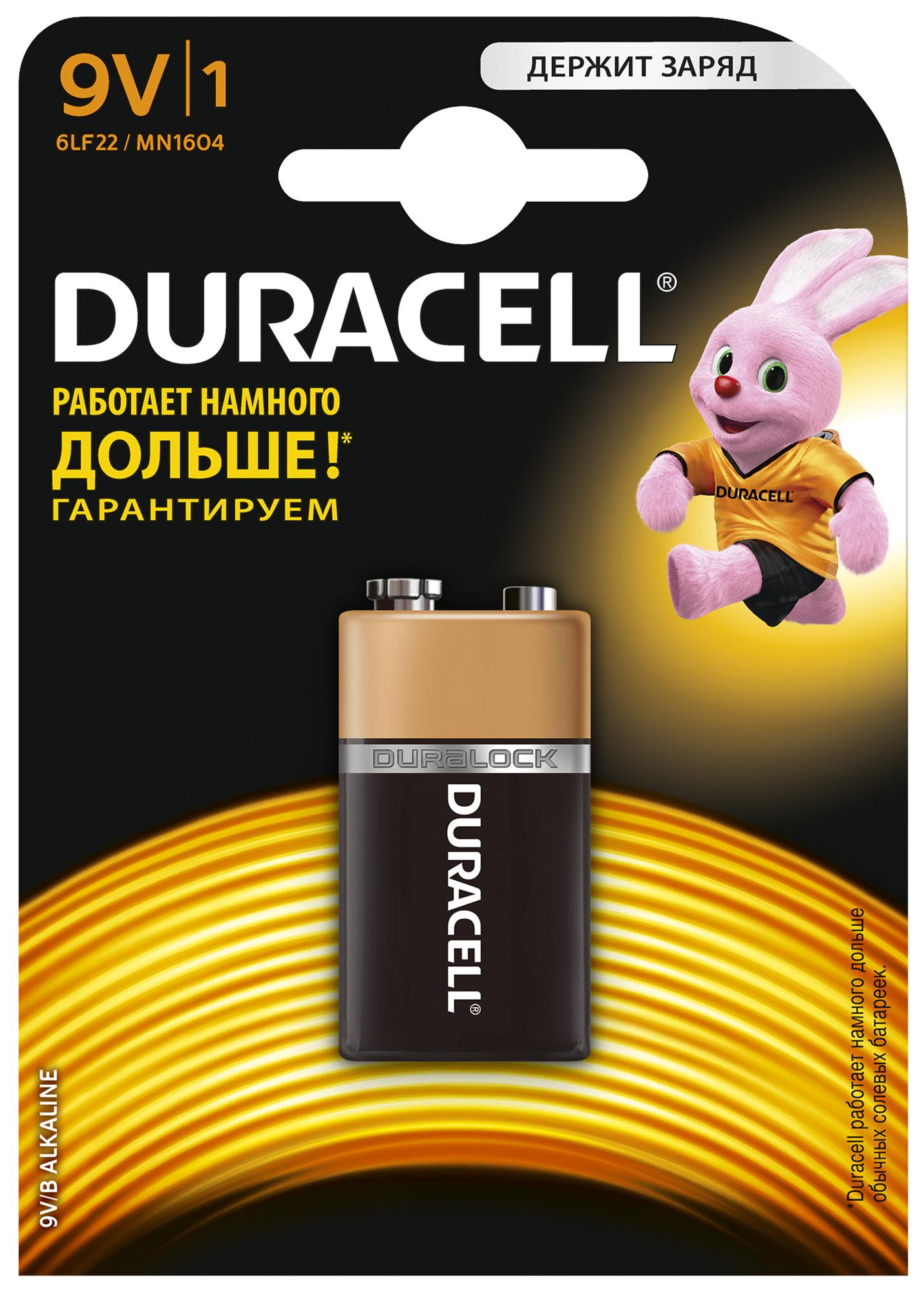 Duracell Батарейка щелочная Basic 9V