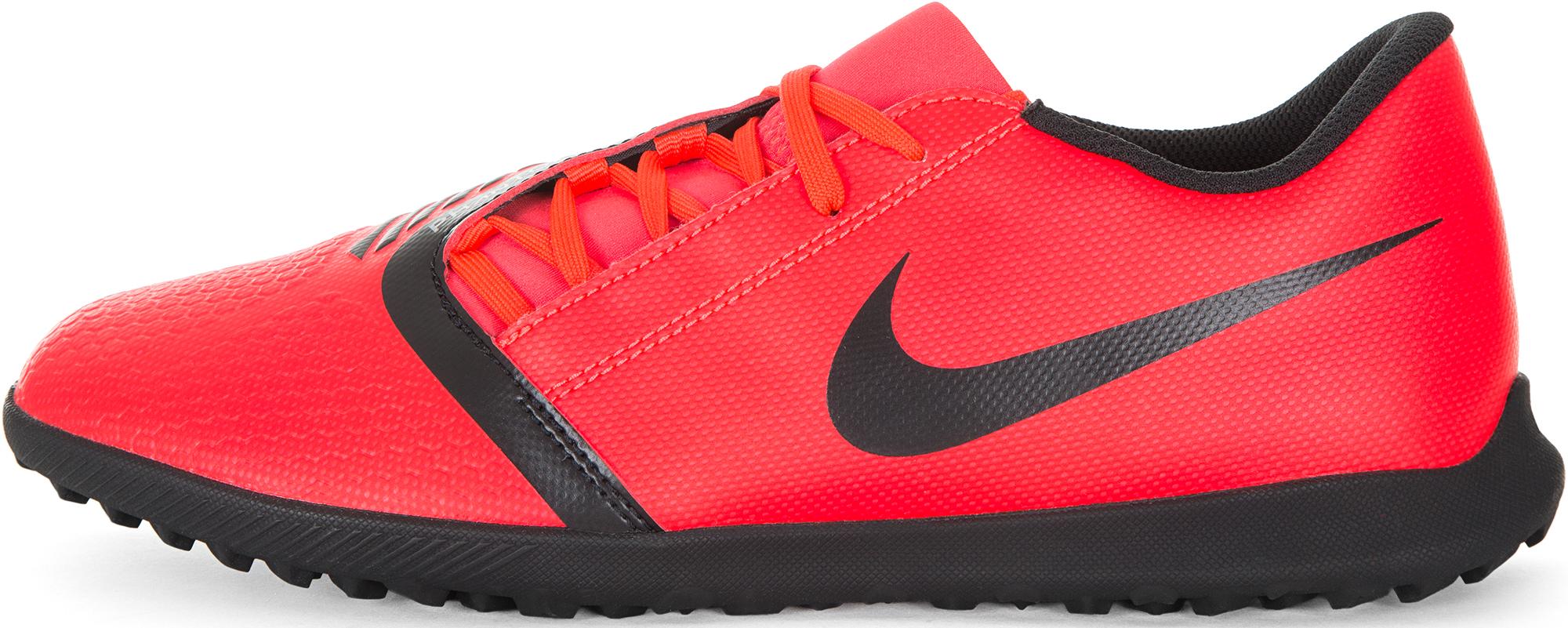 Nike Бутсы мужские Nike Phantom Venom Club TF, размер 41 цена