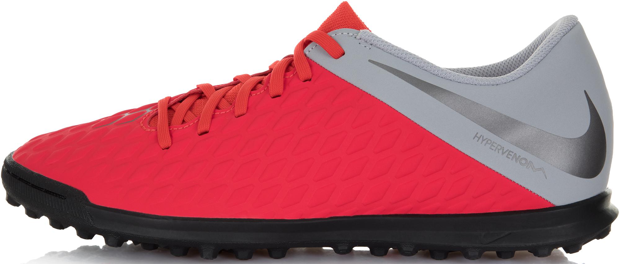 Nike Бутсы мужские Nike Hypervenom 3 Club TF, размер 44,5