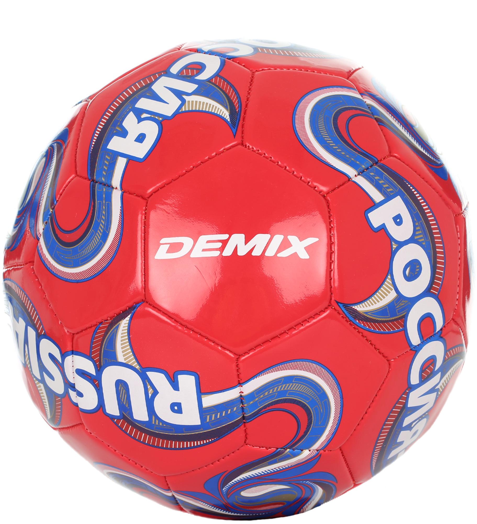 Demix Мяч футбольный Demix надувное кресло мяч футбольный