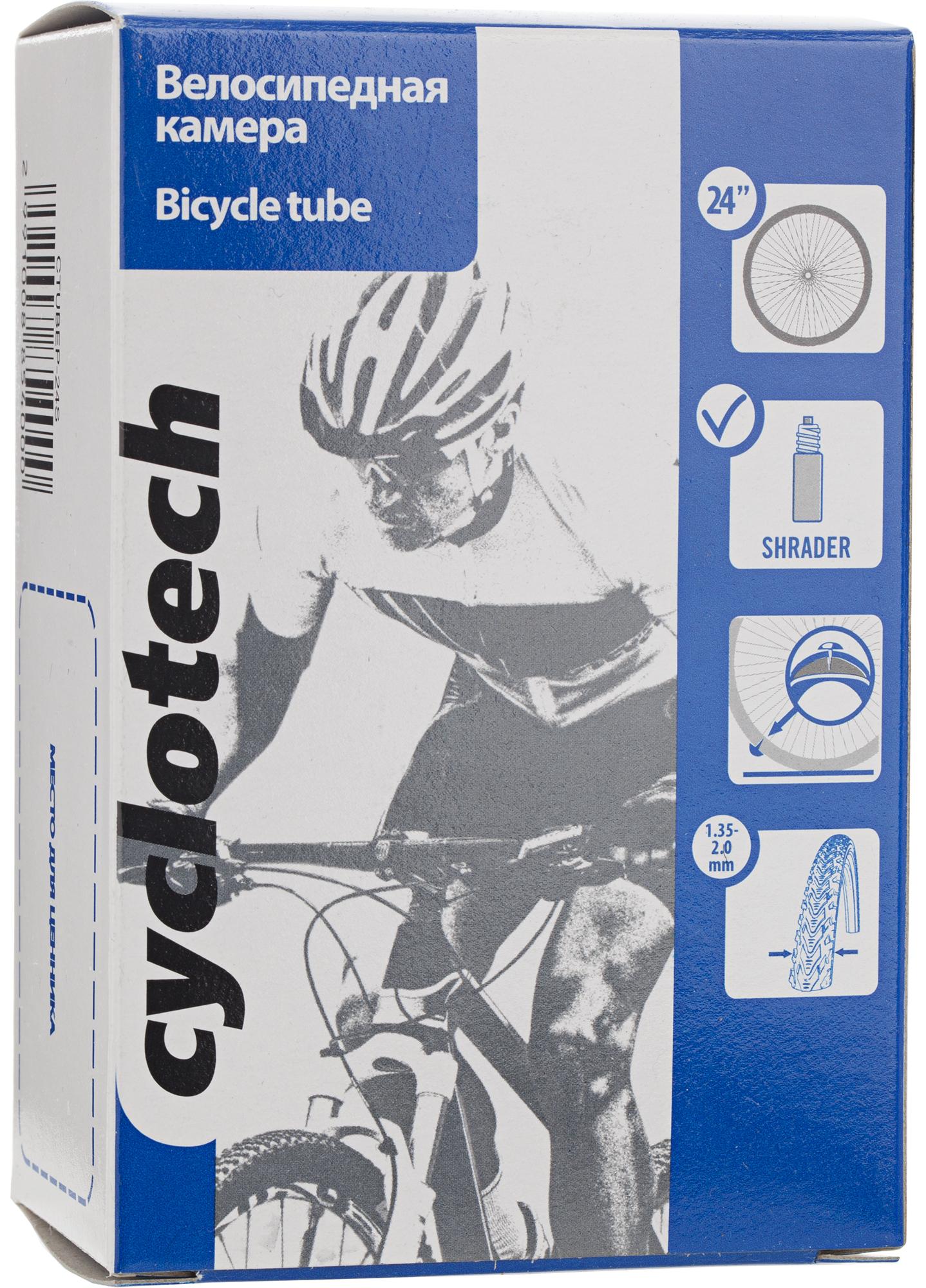 Cyclotech Камера Cyclotech 24'', автониппель велосипедная покрышка mitas 26x2 52 559 cityhopper grey