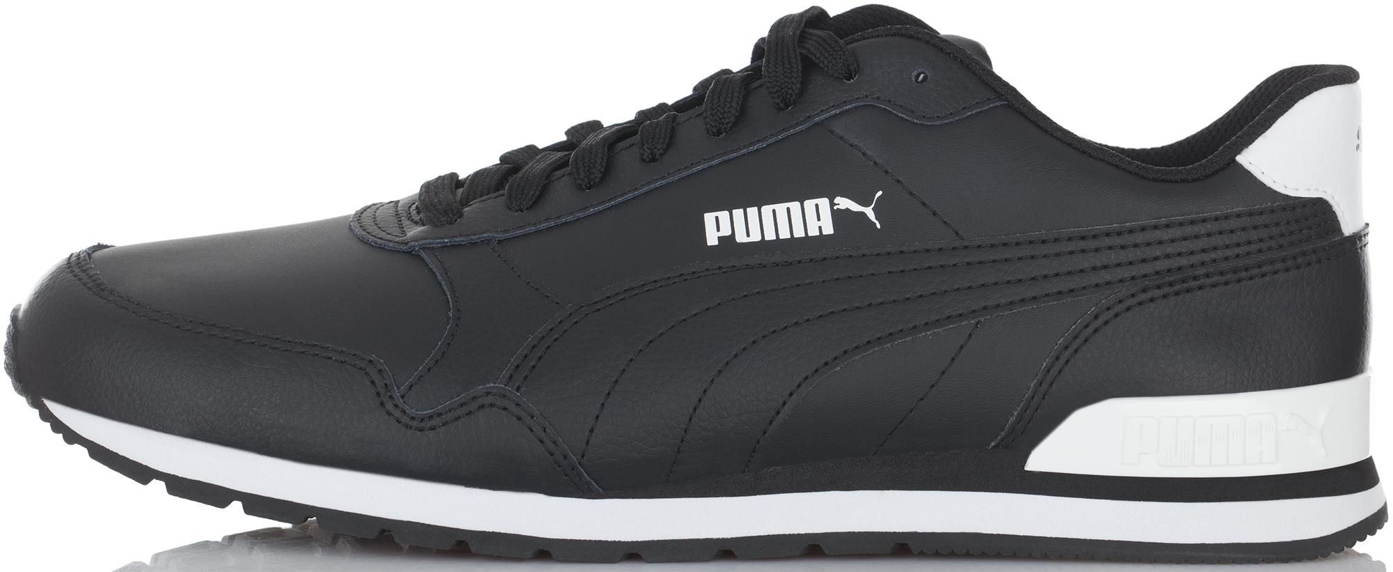 Puma Кроссовки мужские Puma ST Runner кроссовки nike кроссовки md runner 2