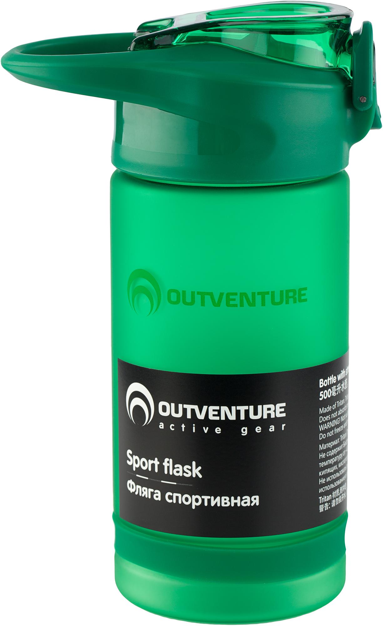 Outventure Фляга Outventure, 500 мл