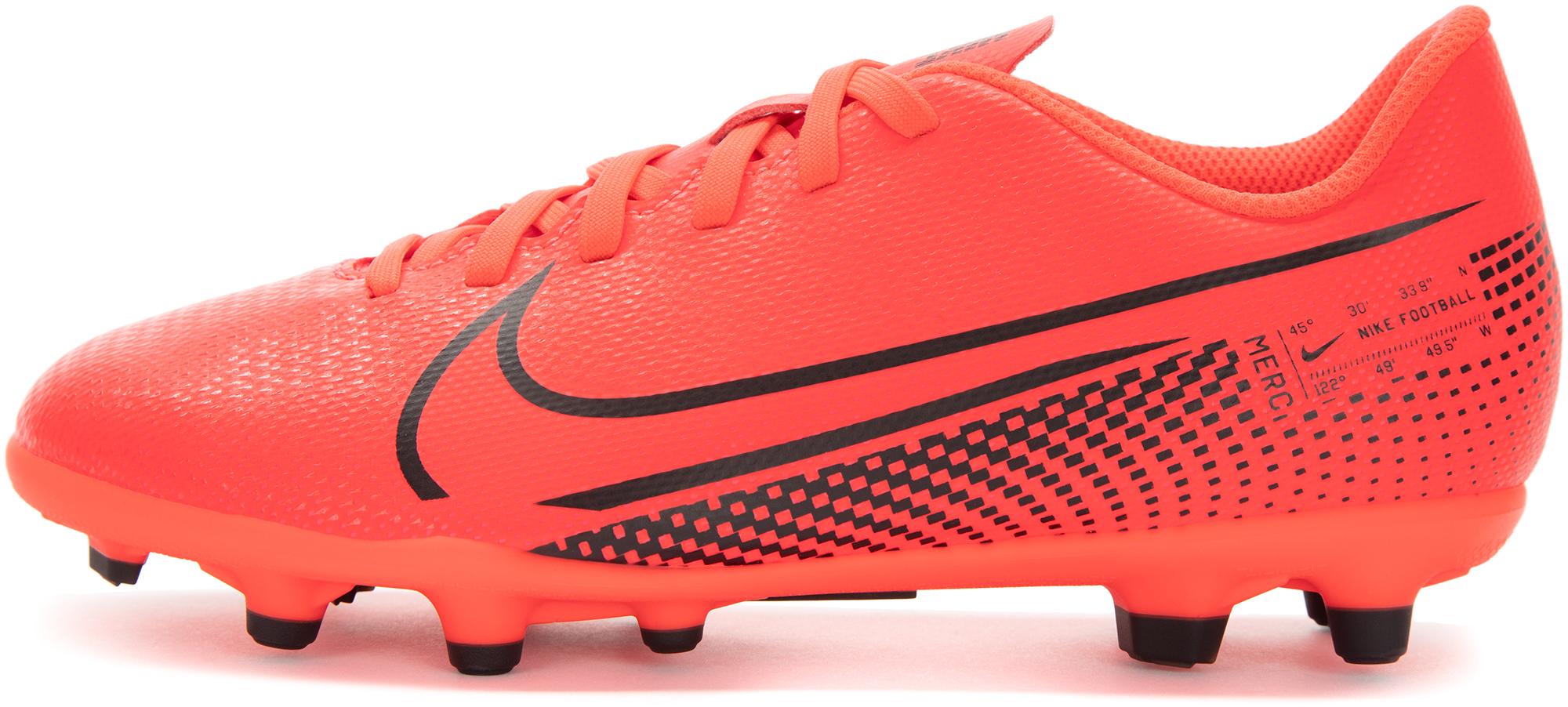 Nike Бутсы для мальчиков Nike Vapor 13 Club FG/MG, размер 33 бутсы детские nike vapor 13 club mg ps at8162 010