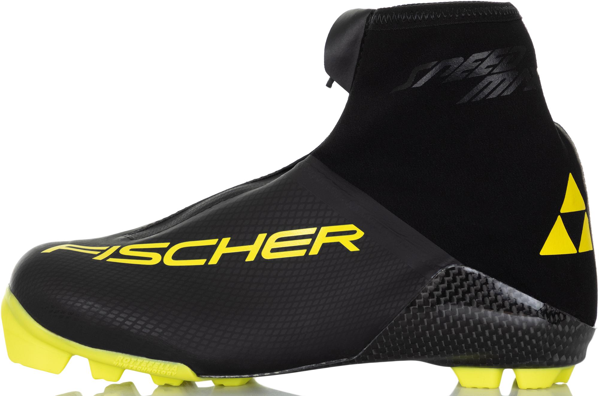 цена на Fischer Ботинки для беговых лыж Fischer Speedmax Classic