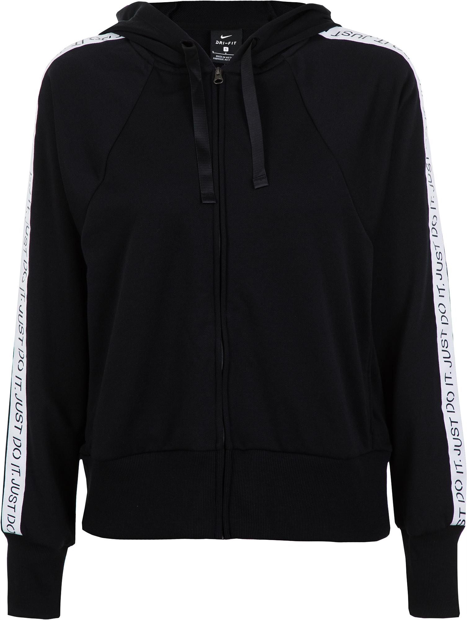 Nike Толстовка женская Nike Dry Get Fit, размер 46-48 цена