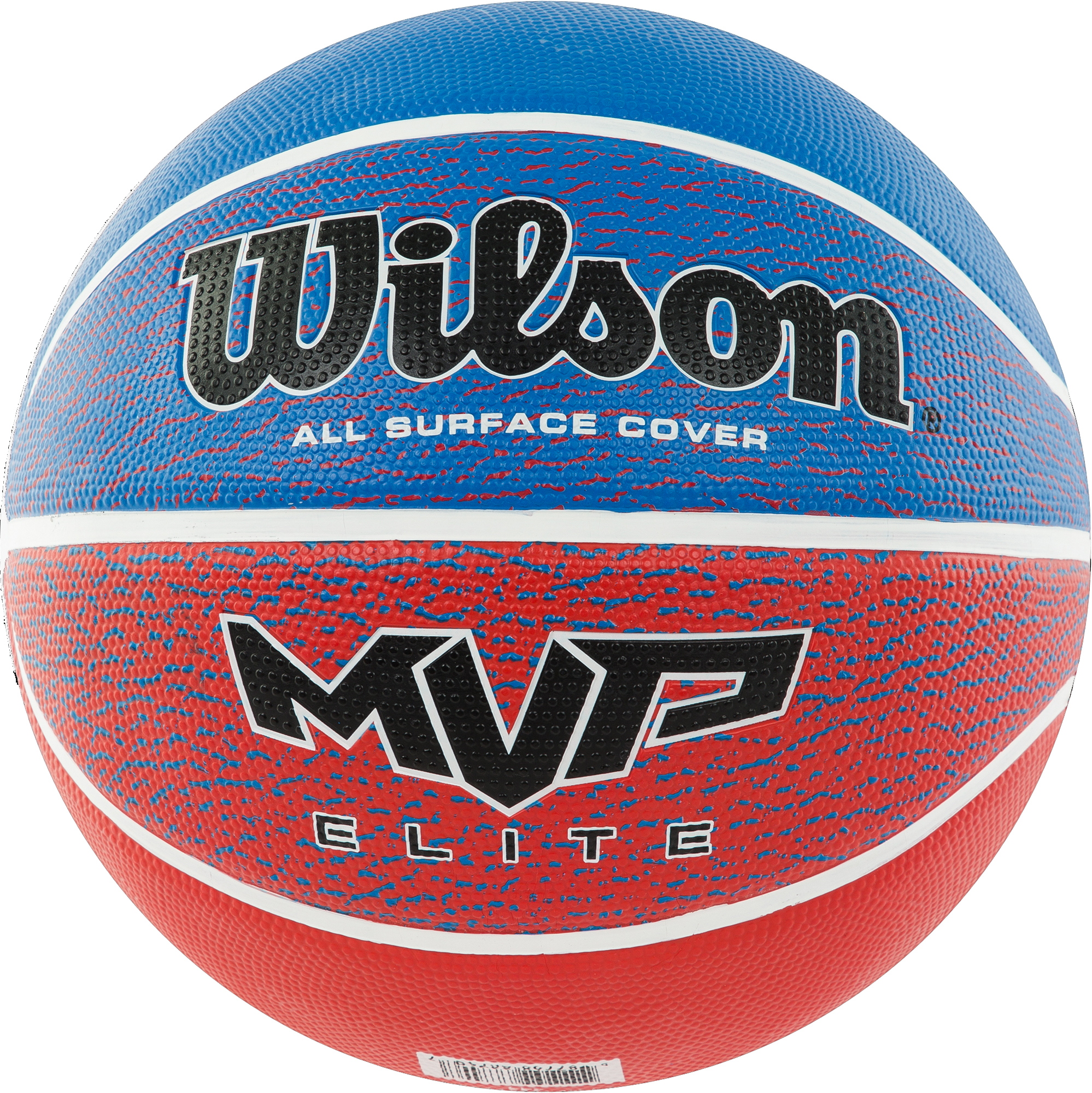 Wilson Мяч баскетбольный MVP Elite