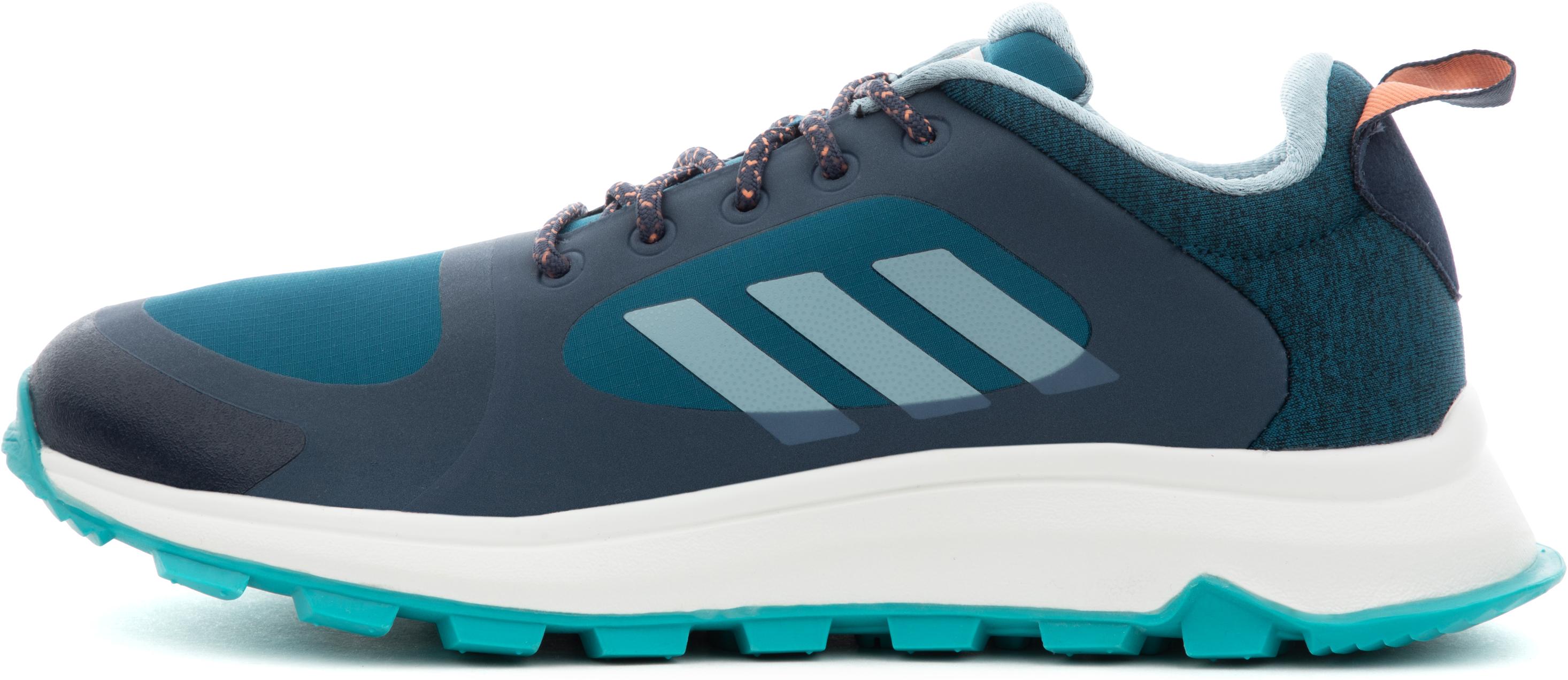 Adidas Кроссовки женские Adidas Response Trail X, размер 38,5 цена