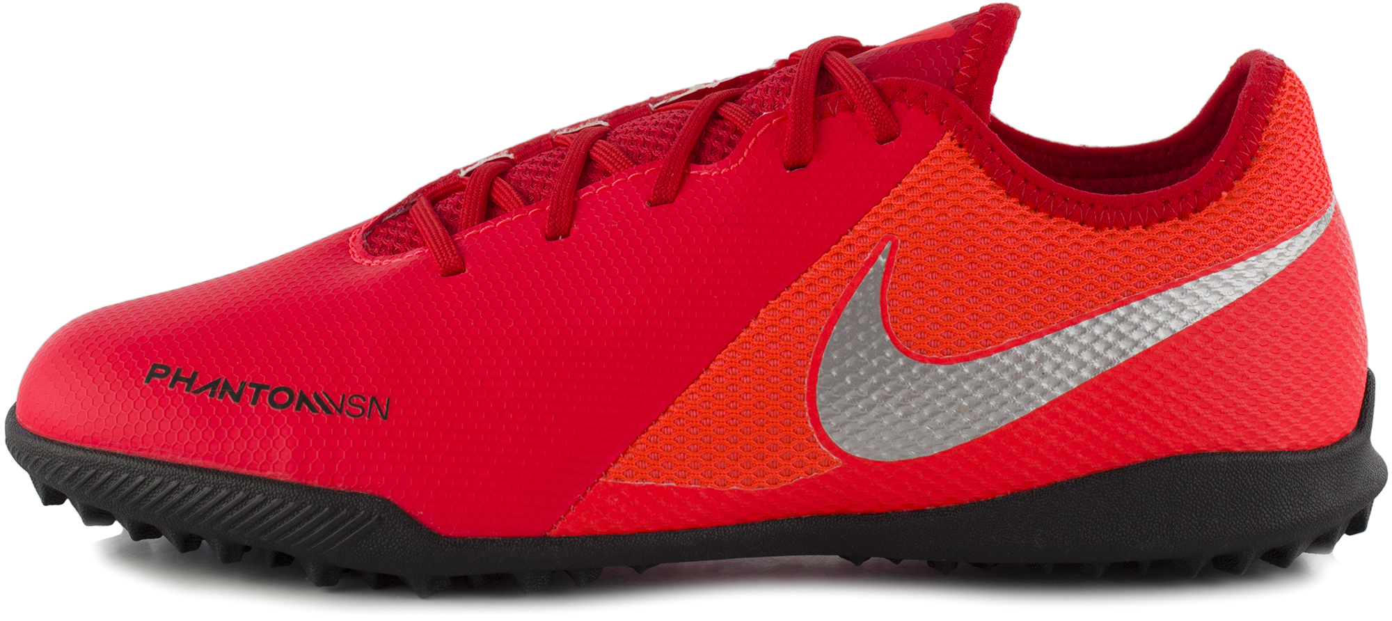 Nike Бутсы для мальчиков Nike Phantom Vsn Academy TF, размер 34,5 цена 2017