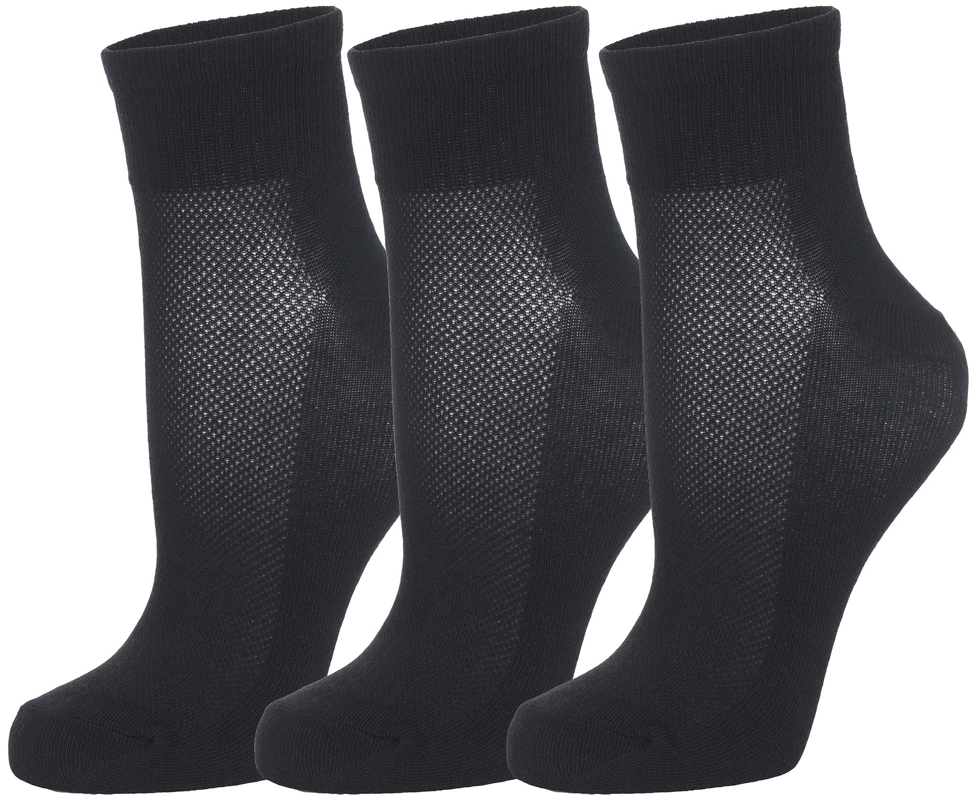 Demix Носки Demix, 3 пары, размер 35-38 цена и фото