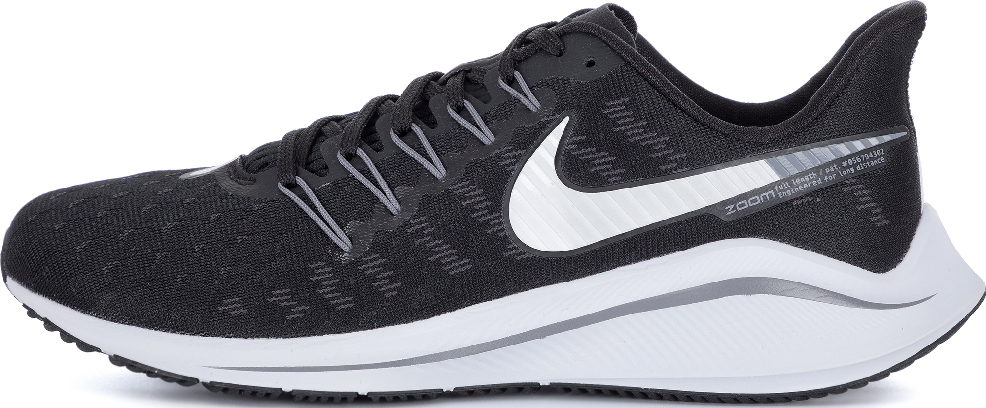 Nike Кроссовки женские Nike Air Zoom Vomero 14, размер 39,5