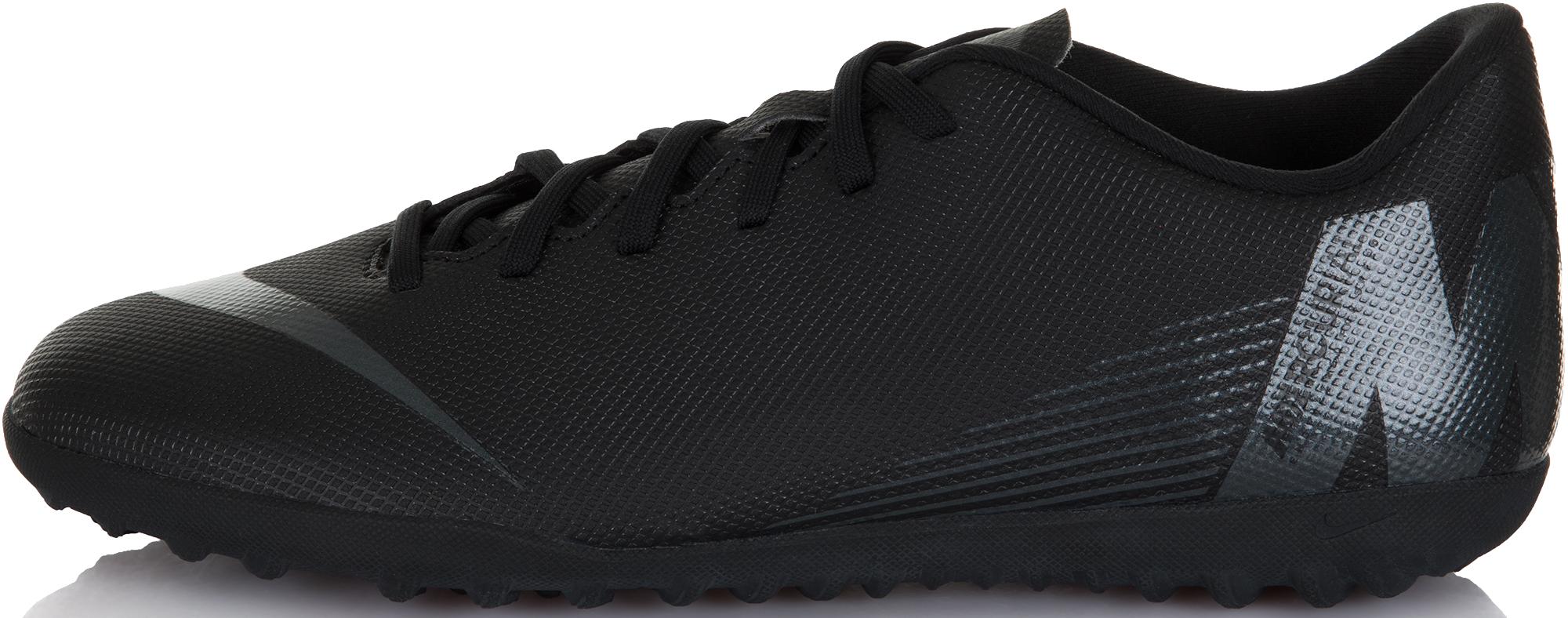 Nike Бутсы мужские Nike Mercurial VaporX 12 Club TF, размер 44,5 цена 2017