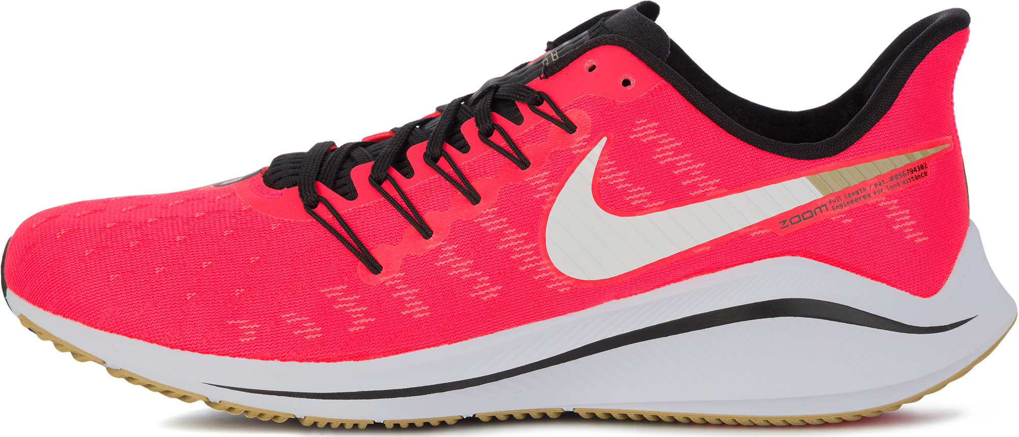 Nike Кроссовки мужские Nike Air Zoom Vomero 14, размер 44 nike боксерки мужские nike machomai размер 44