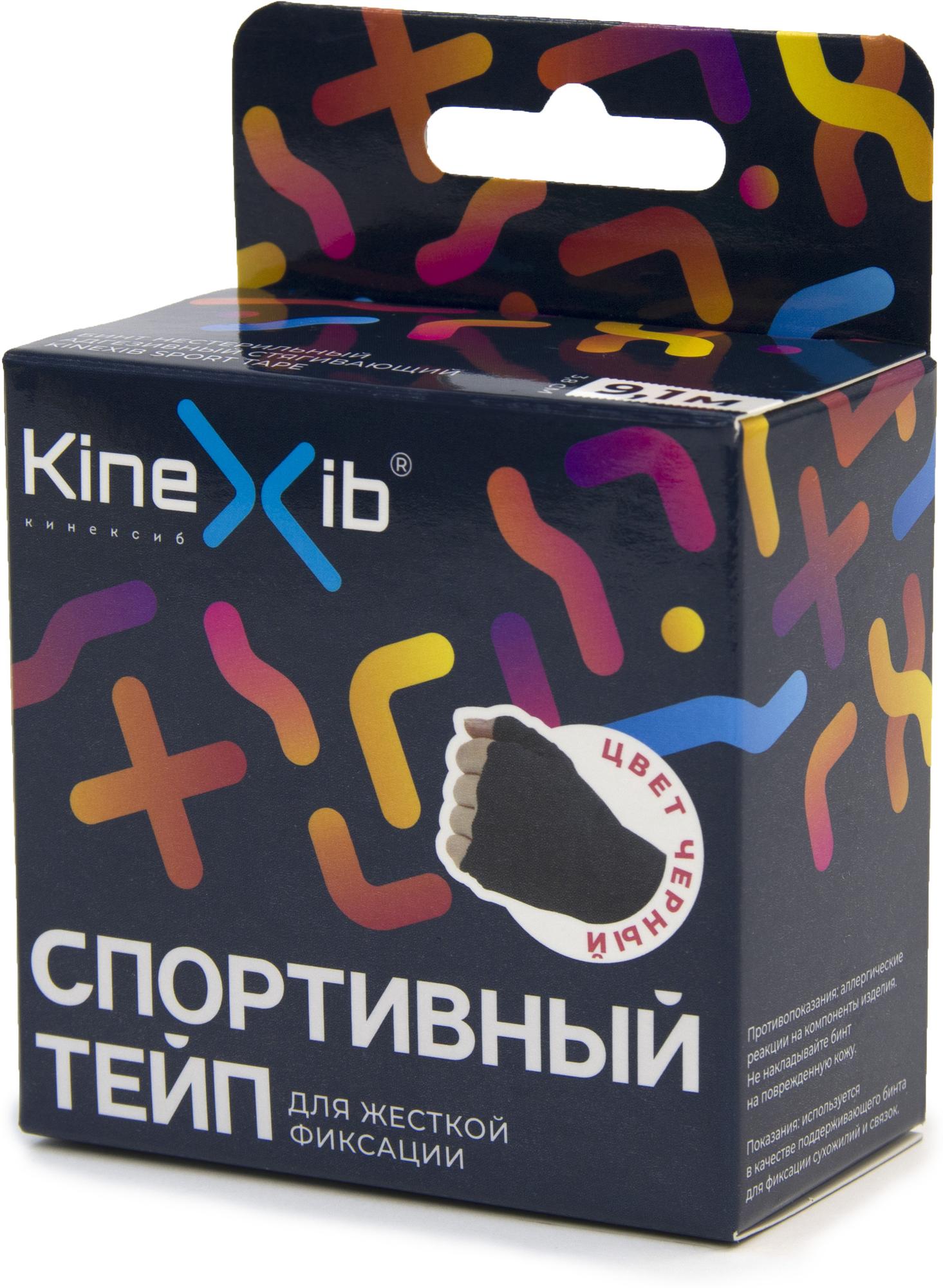 Kinexib Спортивный тейп Kinexib Sport, 9,1 м цена и фото