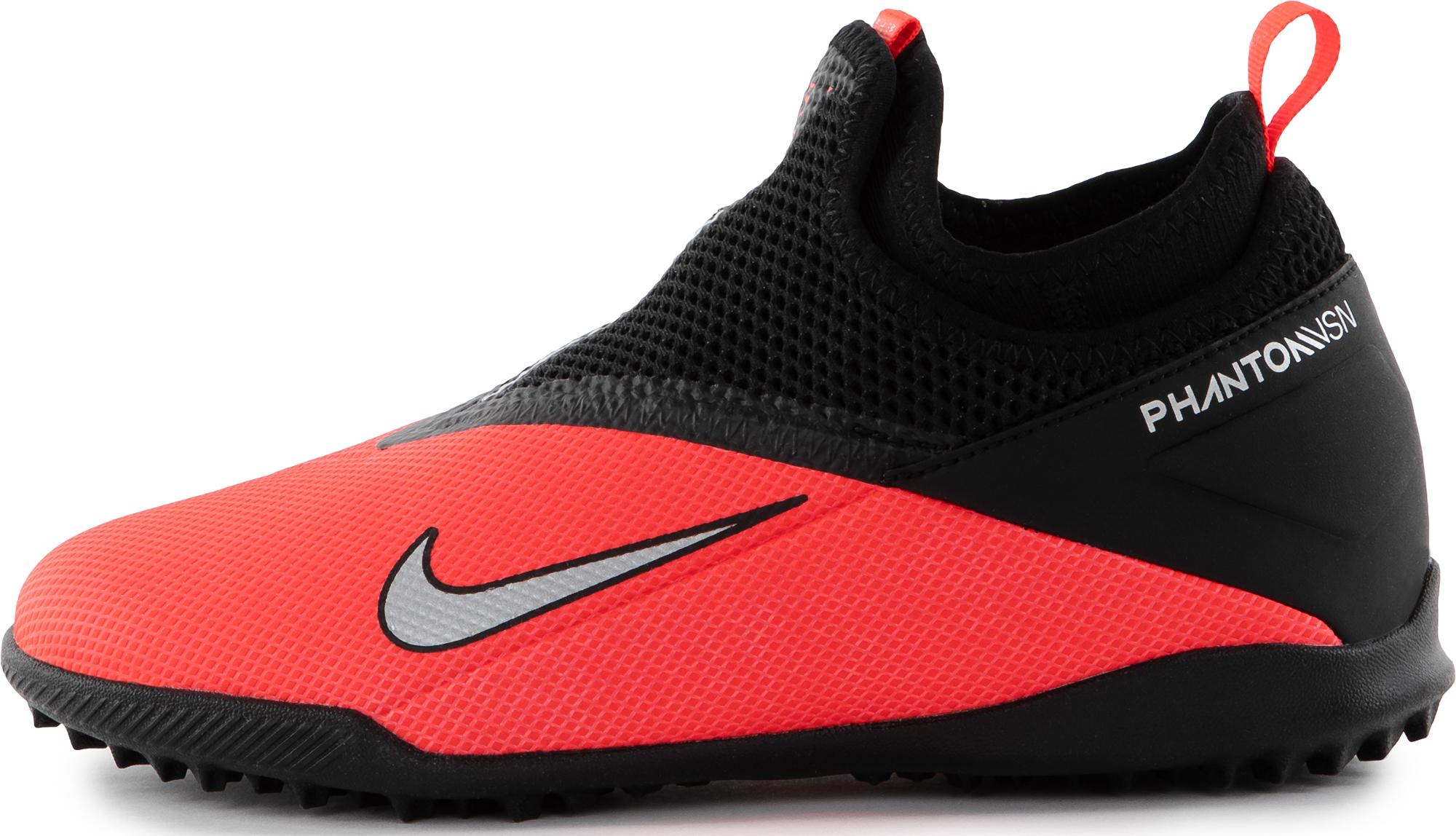 цена на Nike Бутсы для мальчиков Nike Phantom Vision 2 Academy Dynamic Fit TF, размер 34