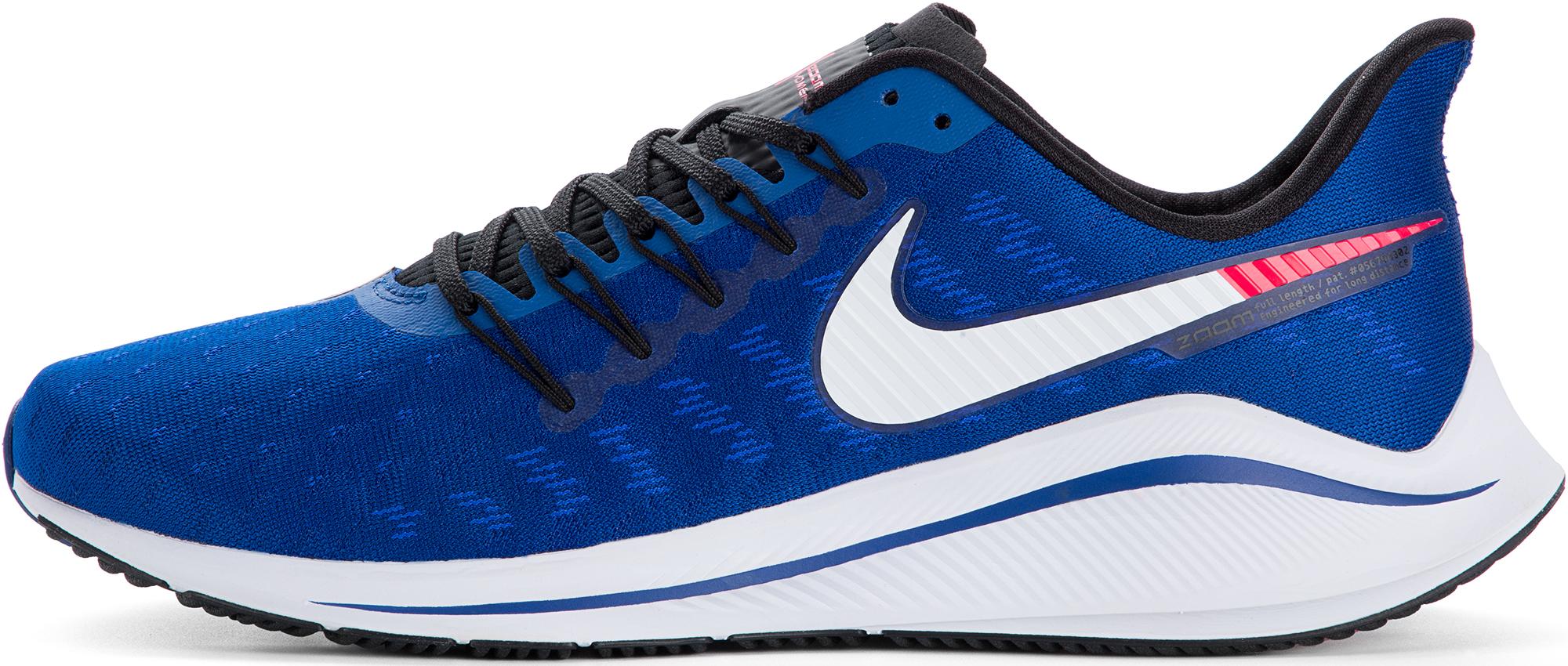 Nike Кроссовки мужские Air Zoom Vomero 14, размер 41,5