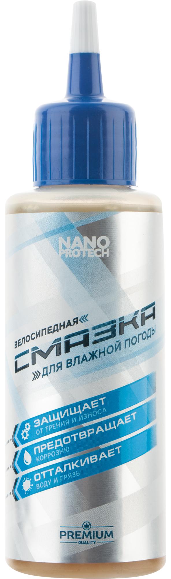 Nanoprotech Смазка велосипедная для влажной погоды Nanoprotech, 100 мл