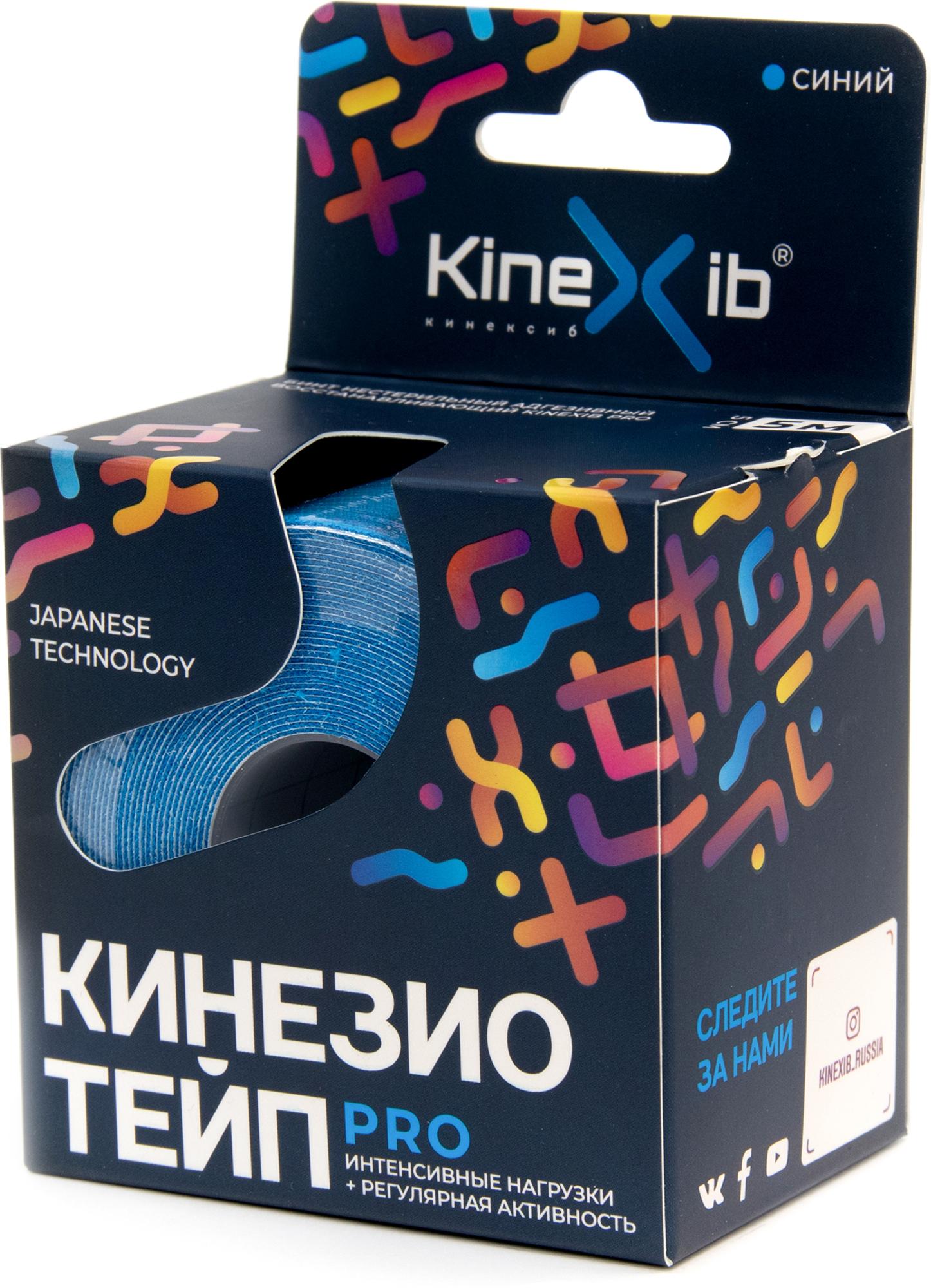 Kinexib Кинезио-тейп Pro, синий