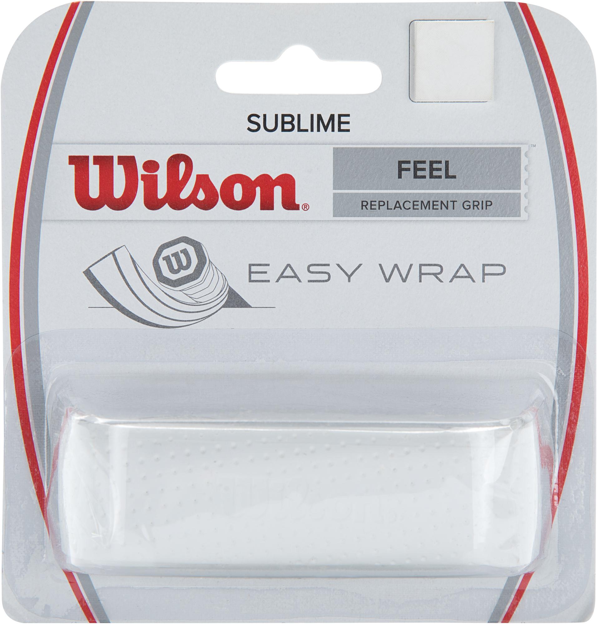 Wilson Намотка основная Sublime