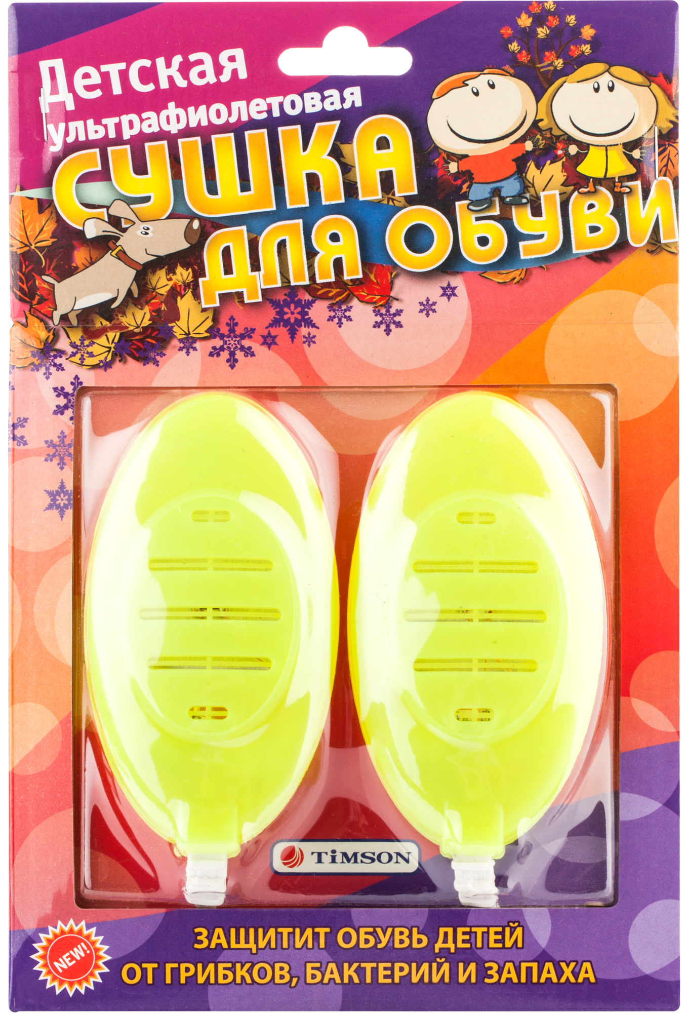 Timson Сушка для обуви детская Timson сушки для обуви rolsen сушка rolsen для обуви sd 02