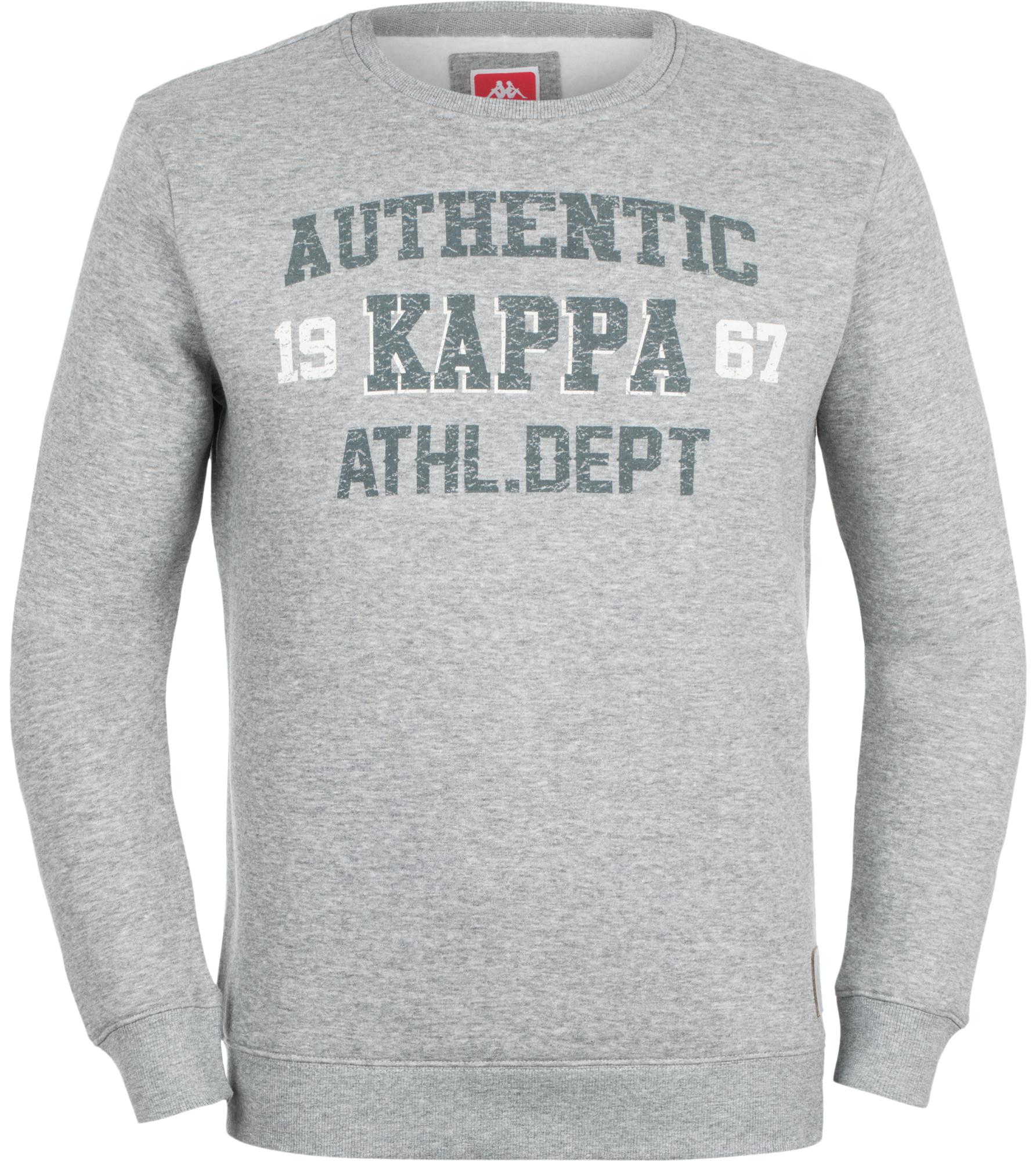 Kappa Джемпер мужской Kappa джемпер мужской шерсть