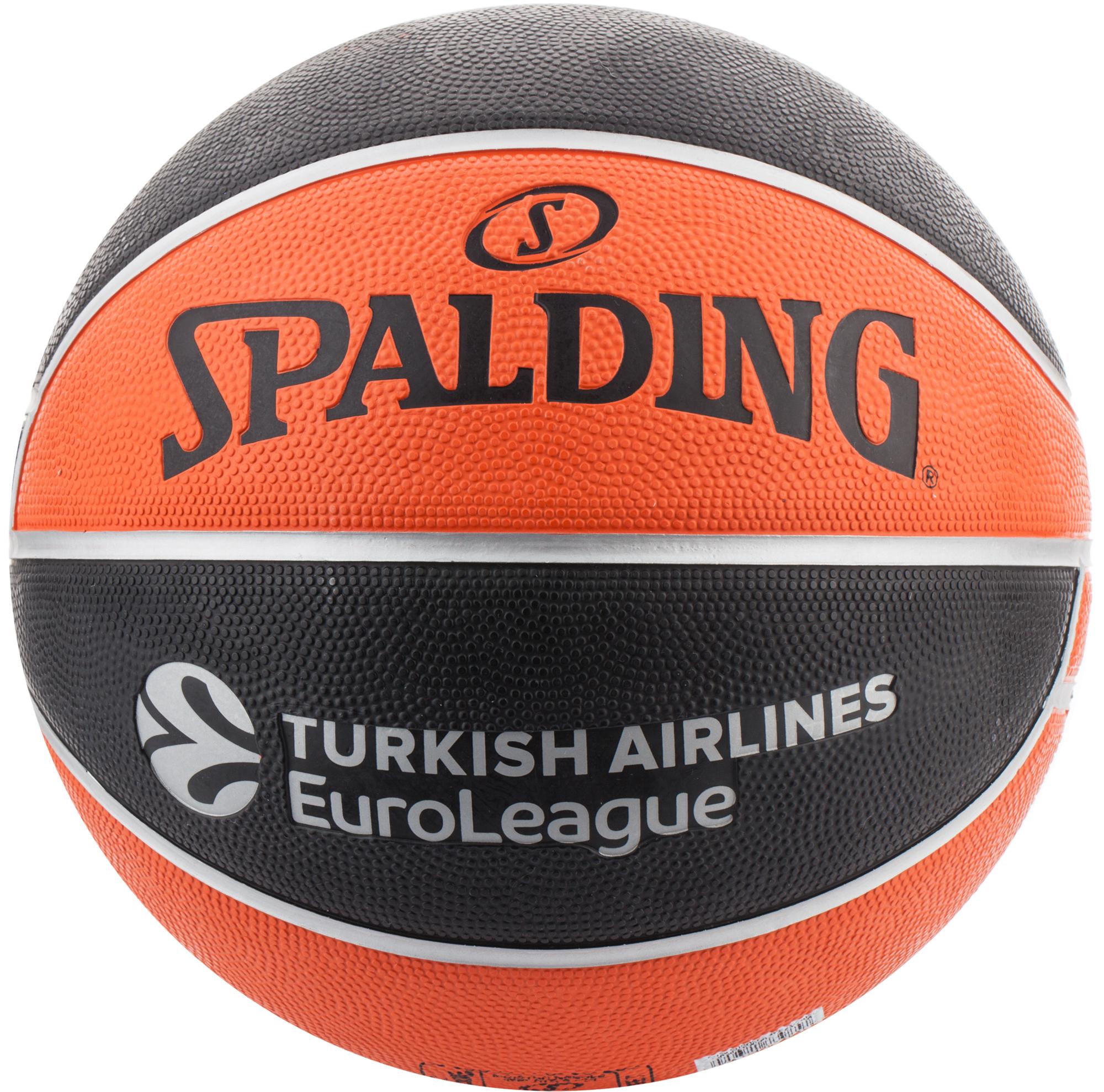 Spalding Мяч баскетбольный Spalding TF-150 Euroleague, размер 7 комбайн кухонный philips hr7628 00