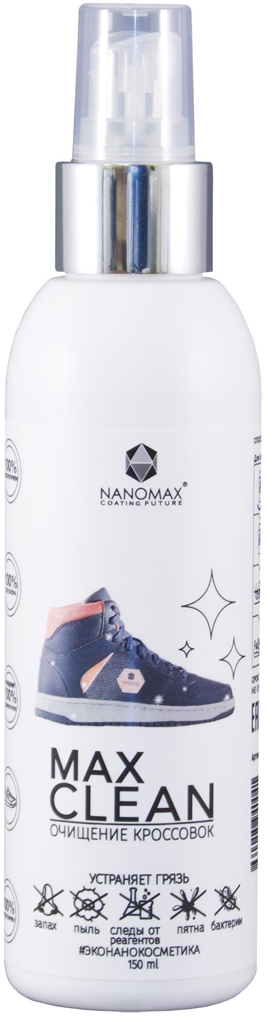 цена Nanomax Моющее средство Nanomax Max Clean