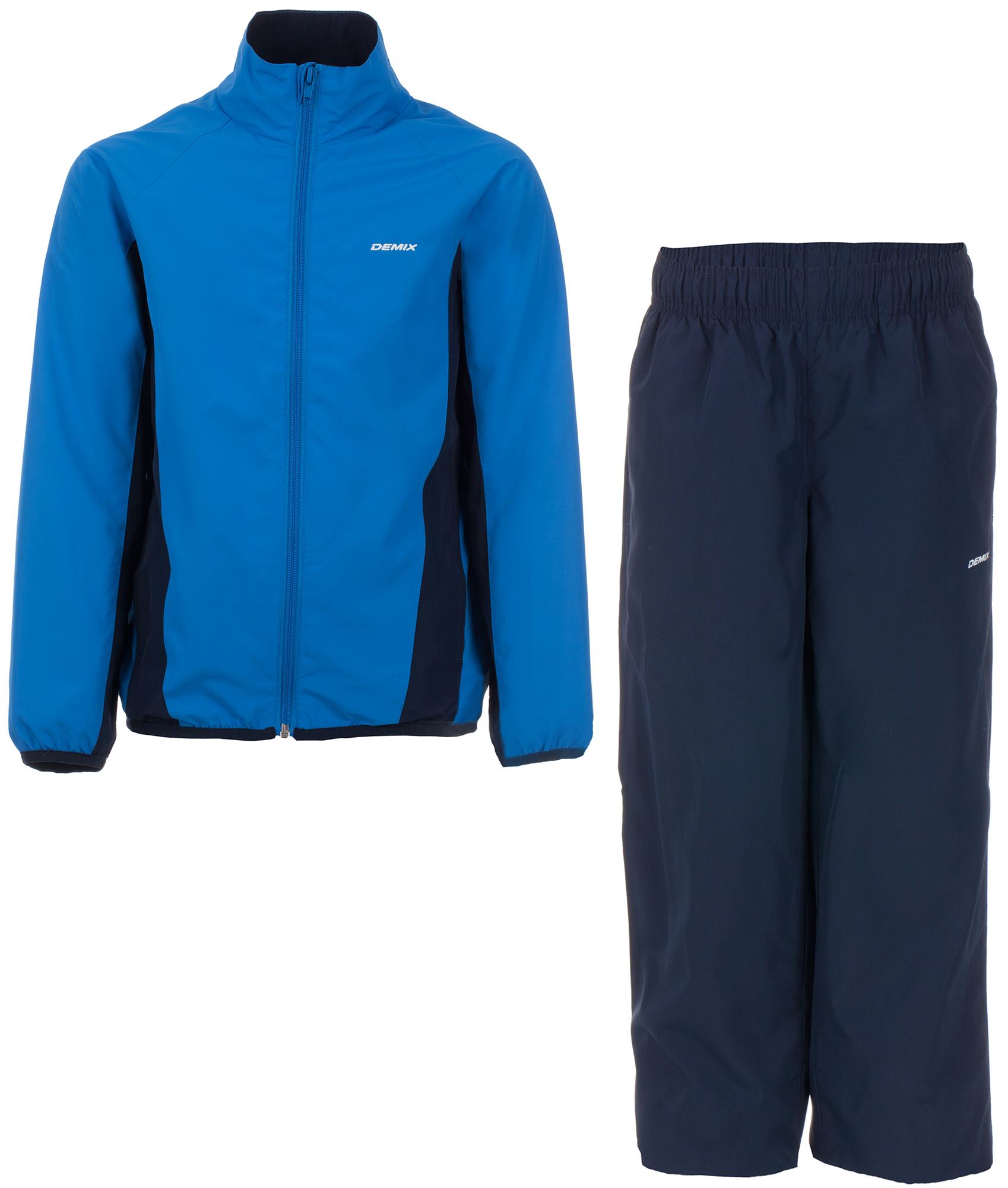 цена на Demix Детский спортивный костюм Demix, размер 134