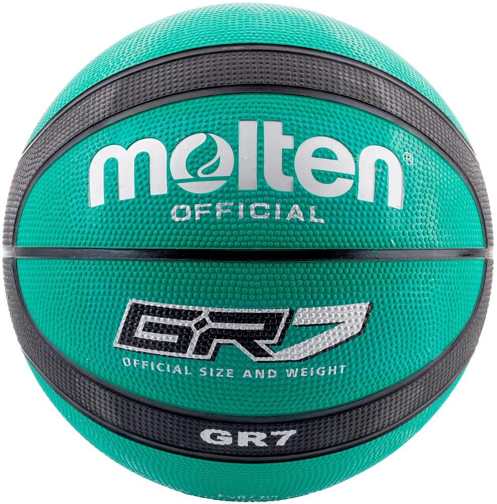 Molten Мяч баскетбольный