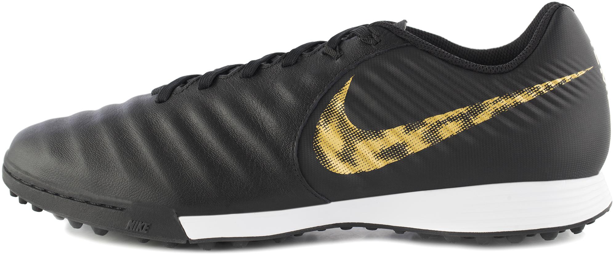 Nike Бутсы мужские Nike Tiempo Legend 7 Academy TF, размер 41,5 цена 2017