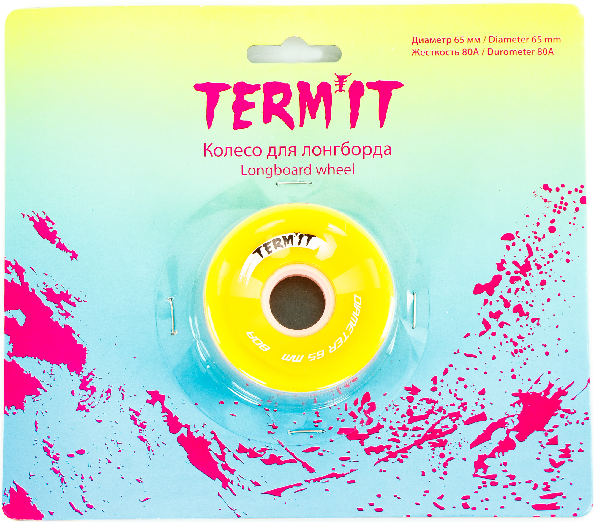 Termit Колесо для лонгборда Termit 65мм, 80А termit колесо для круизера termit 60 мм