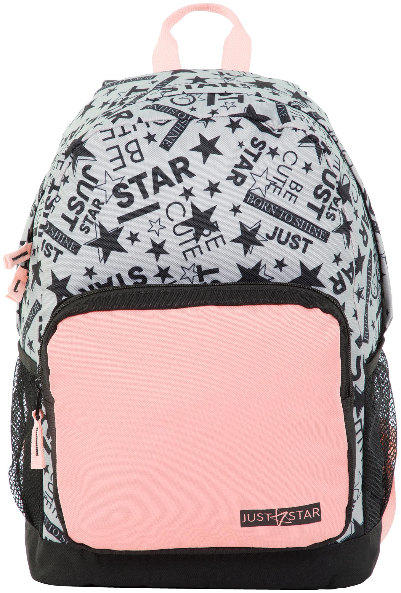 Demix Рюкзак для девочек Demix smjm средняя школьная сумка высокого качества жаккардовый легкий плечевой рюкзак для девочек pink daypack