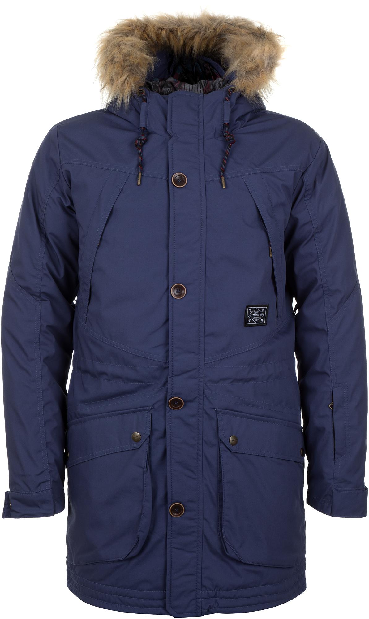 Termit Куртка утепленная мужская Termit, размер 44 цена в Москве и Питере
