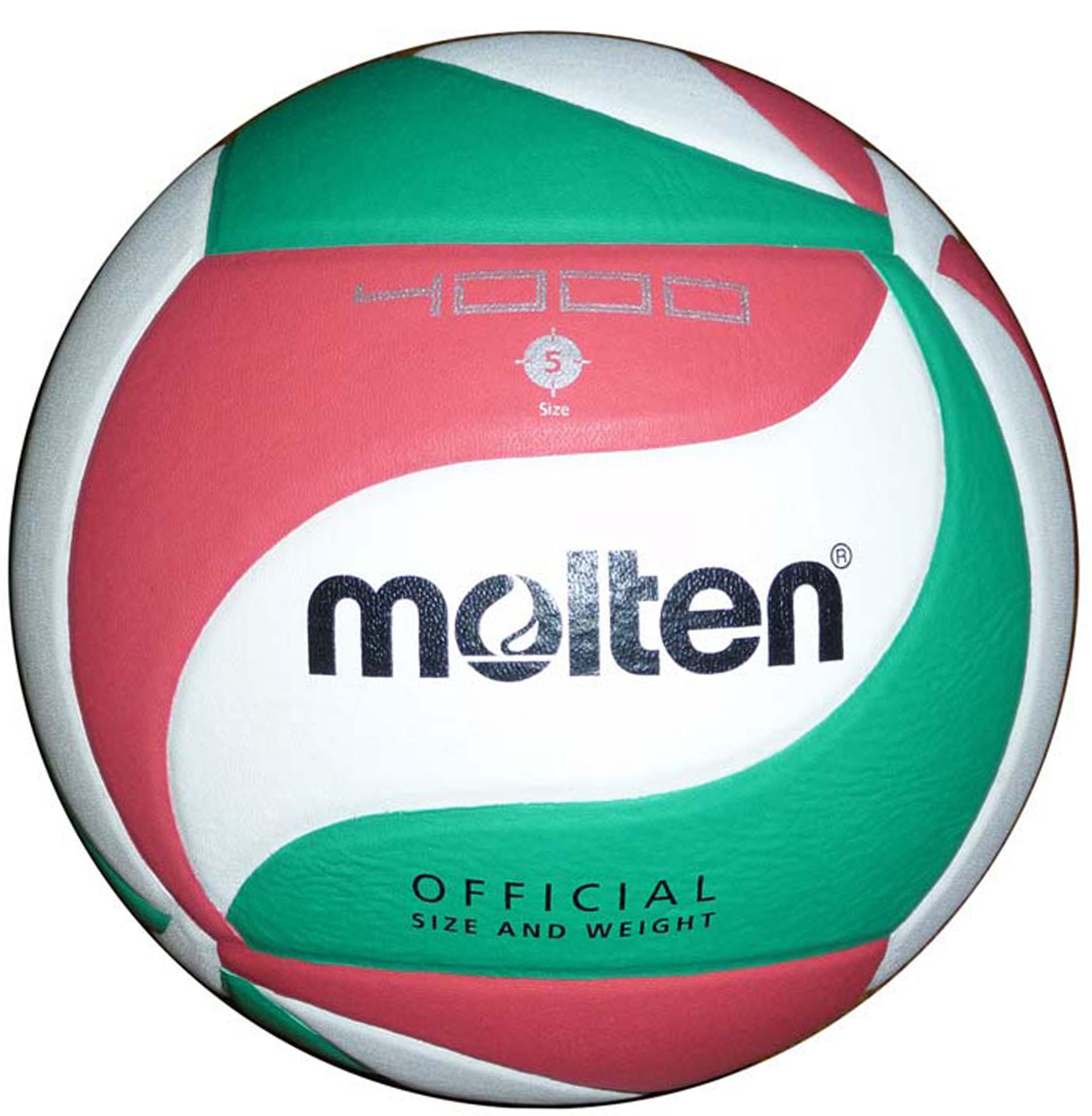 Molten Мяч волейбольный Molten цены онлайн
