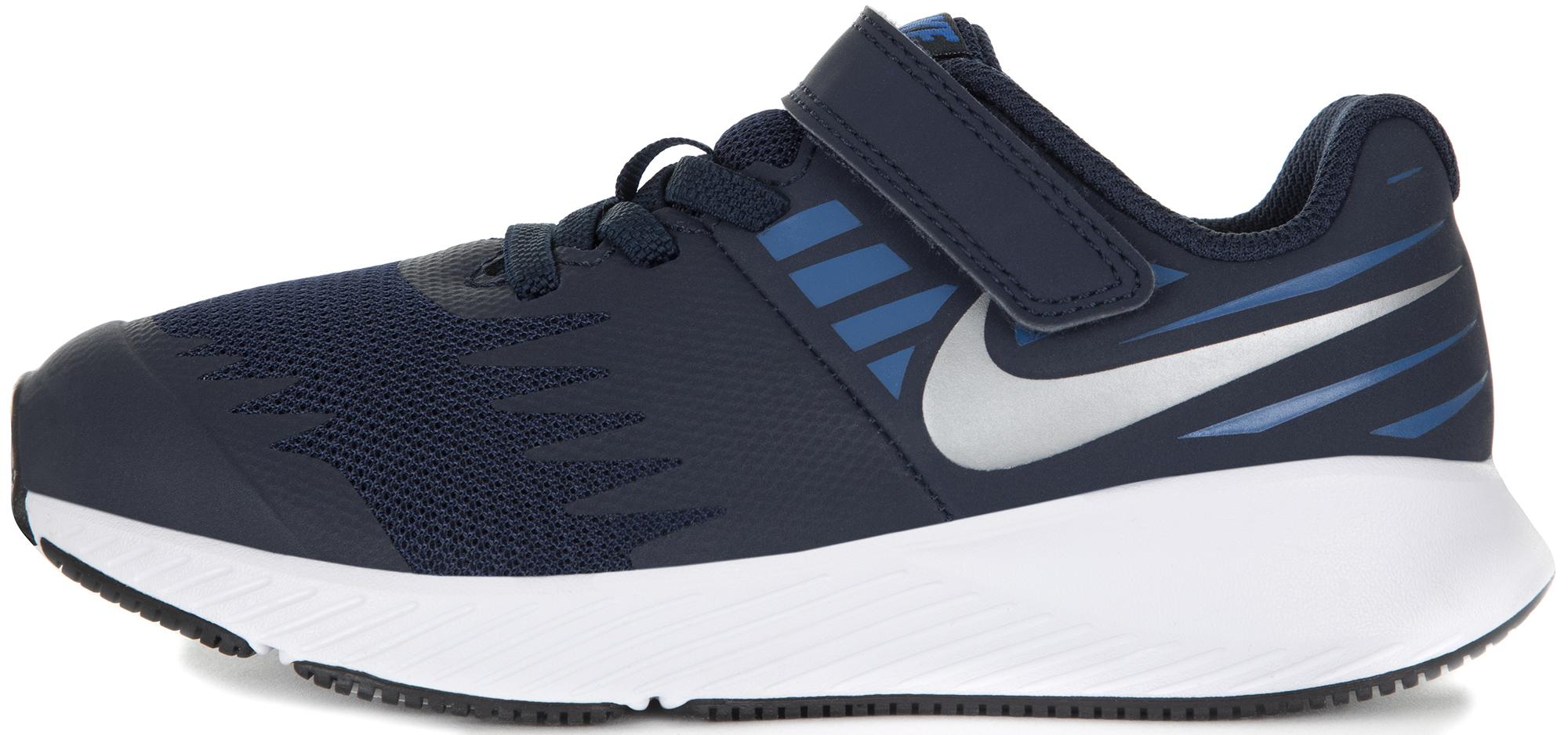 купить Nike Кроссовки для мальчиков Nike Star Runner, размер 34 по цене 2599 рублей
