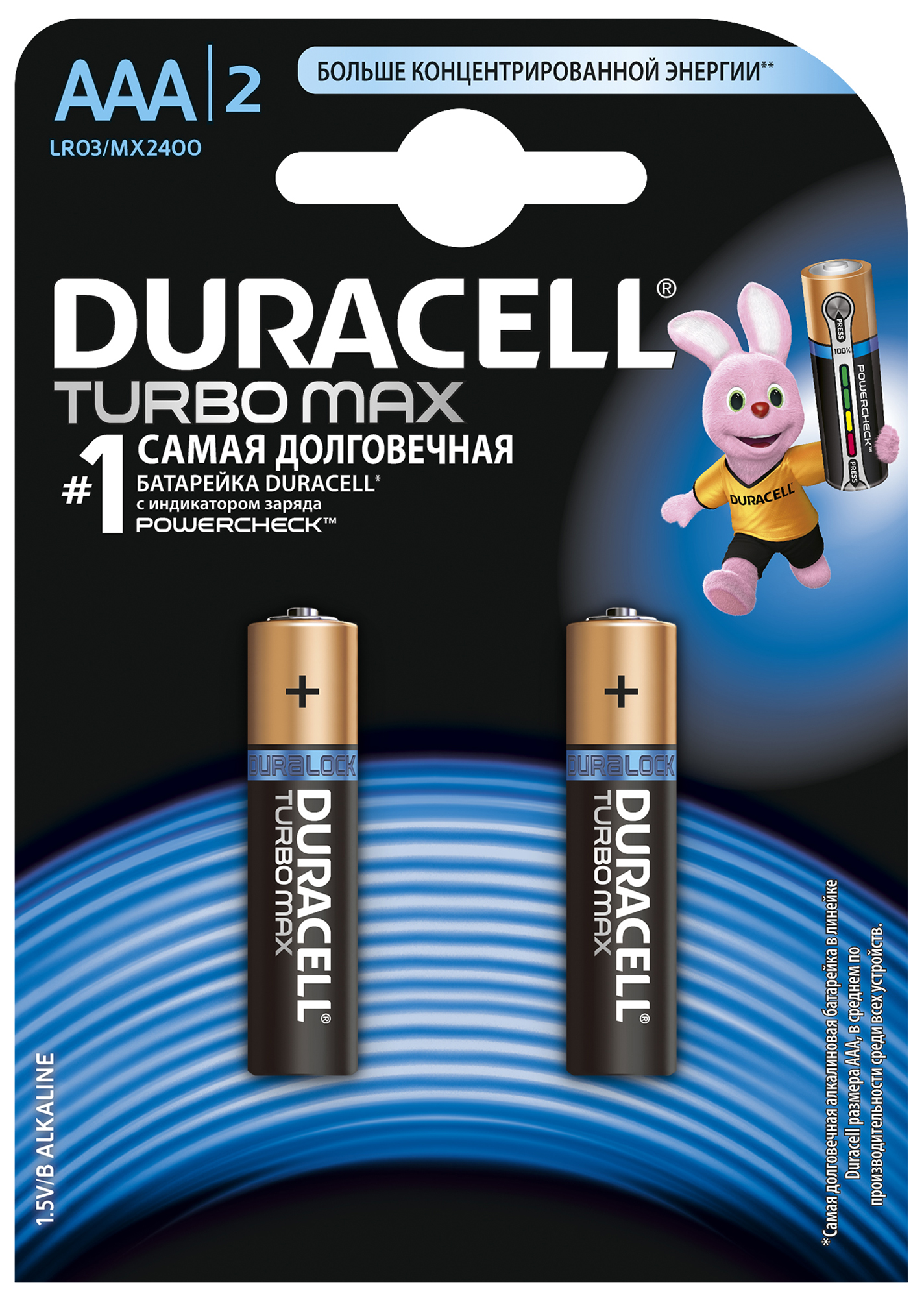 Duracell Батарейки щелочные Duracell Turbo AAA/LR03, 2 шт. элемент питания duracell lr03 2bl turbo aaa 2 шт