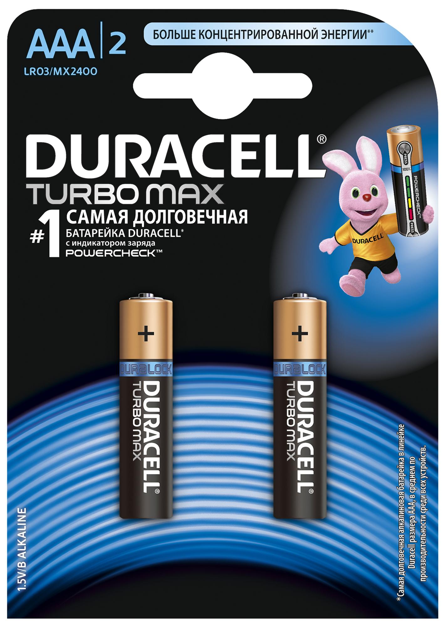 Duracell Батарейки щелочные Turbo AAA/LR03, 2 шт.