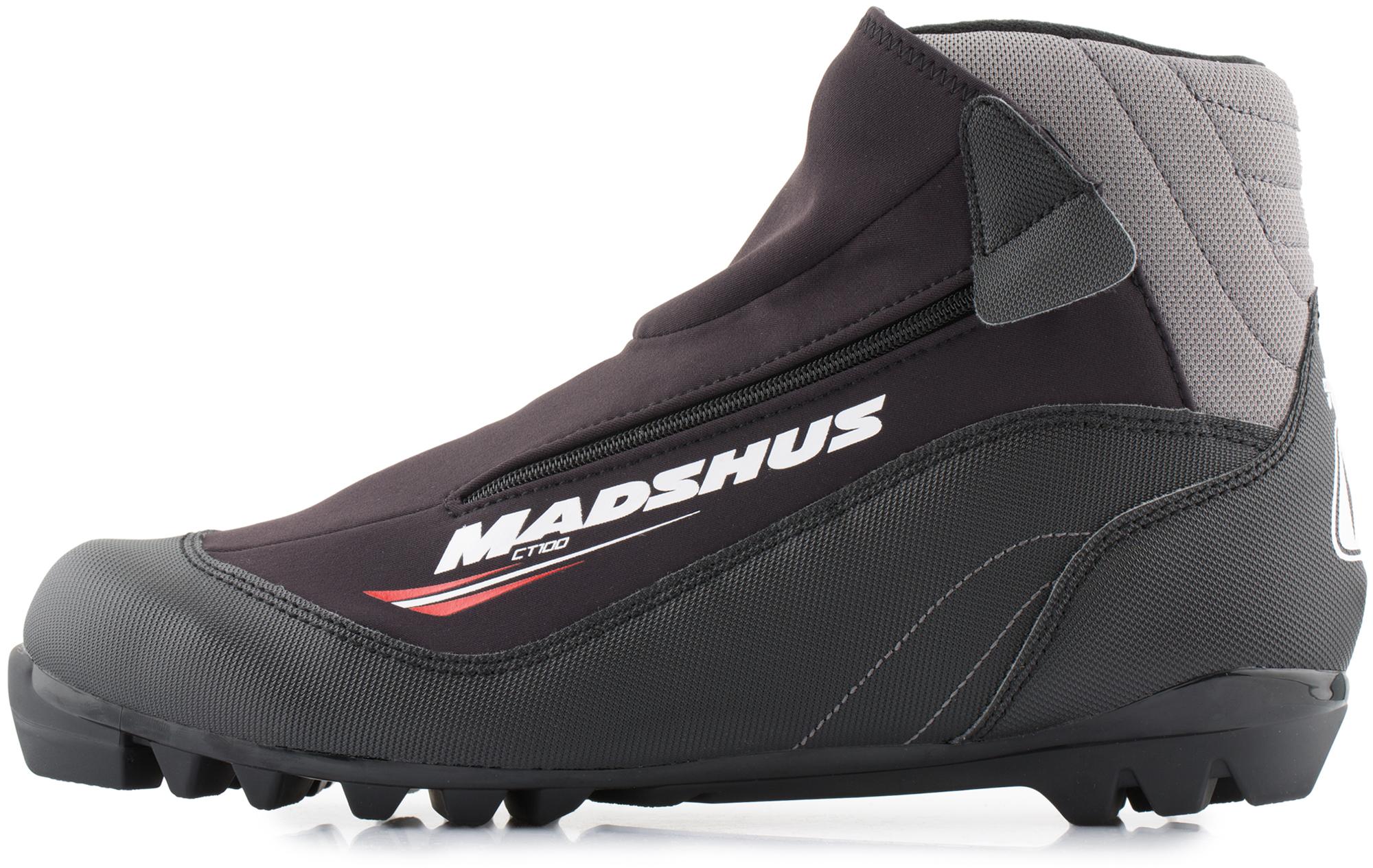 купить Madshus Ботинки для беговых лыж Madshus Ct100 дешево