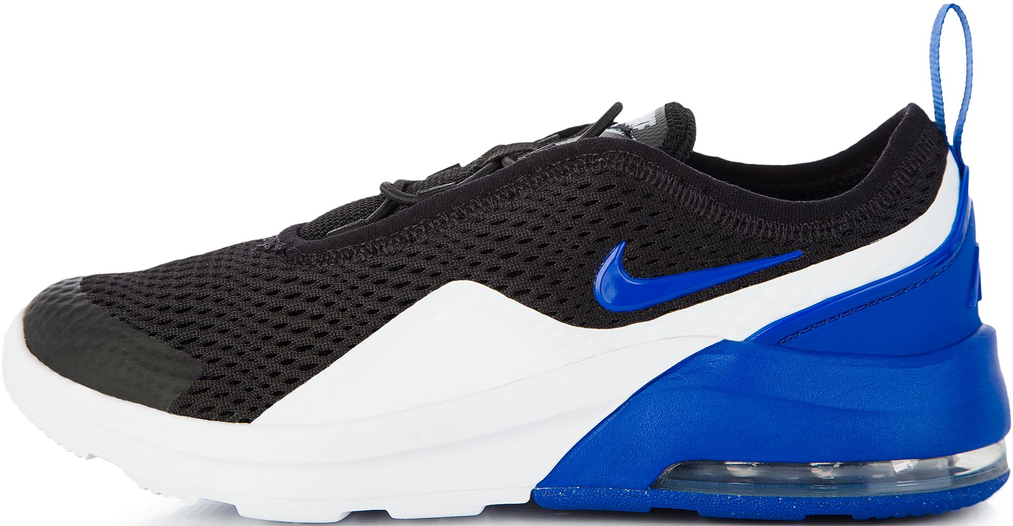 Nike Кроссовки для мальчиков Nike Air Max Motion 2, размер 33 цены онлайн
