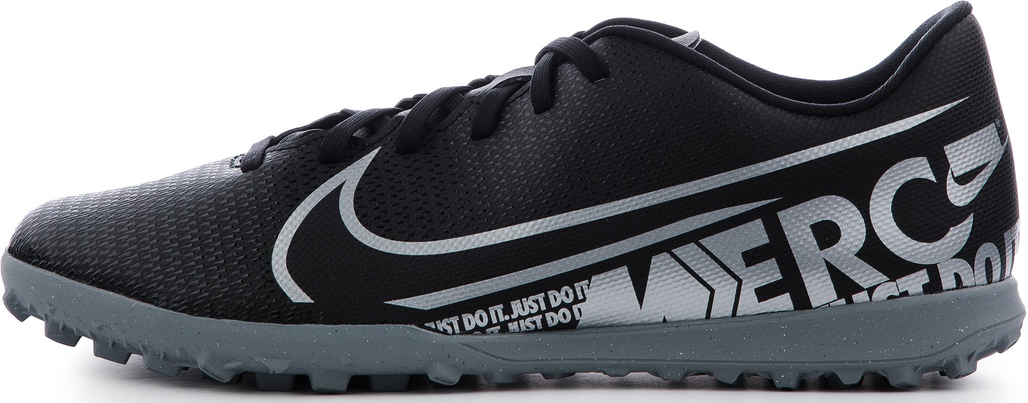 Nike Бутсы мужские Nike Mercurial Vapor 13 Club TF, размер 40 цена 2017