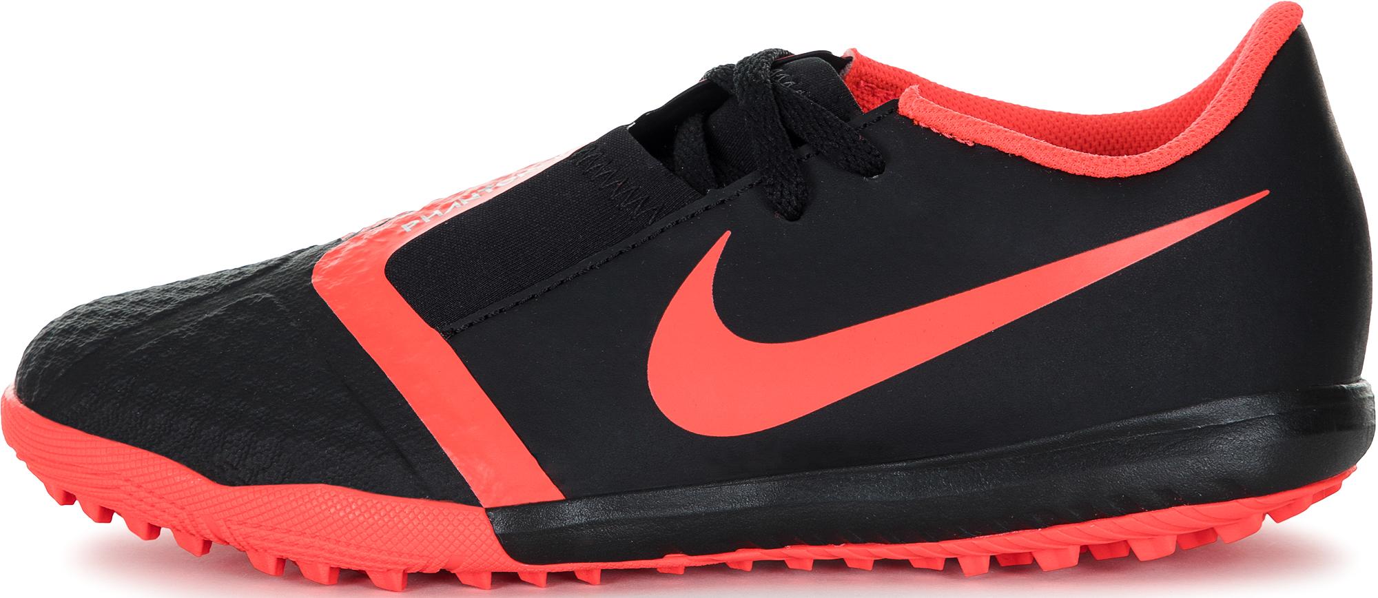 Nike Бутсы для мальчиков Phantom Venom Academy TF, размер 35