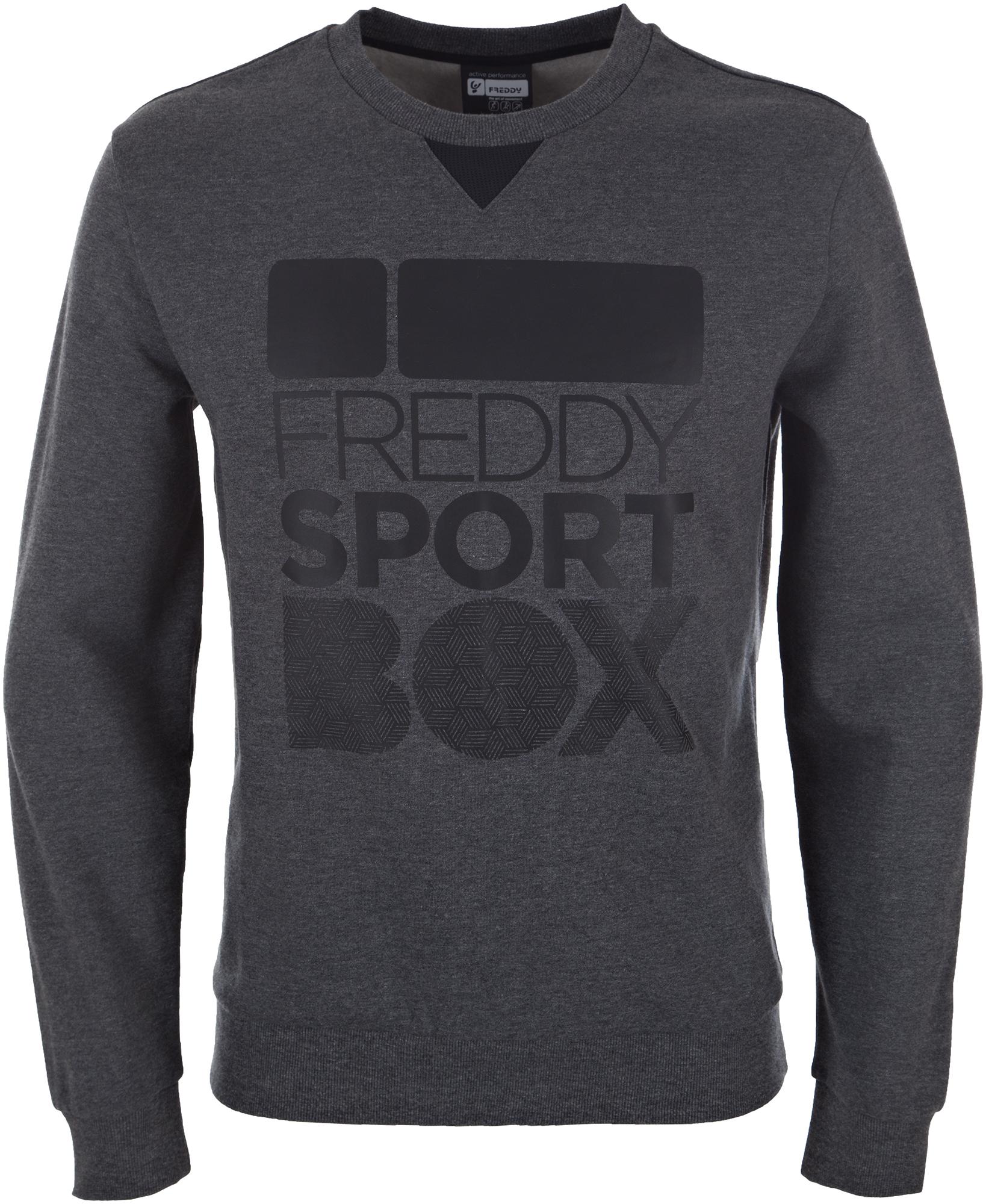 Freddy Джемпер мужской Freddy, размер 52-54 цены онлайн