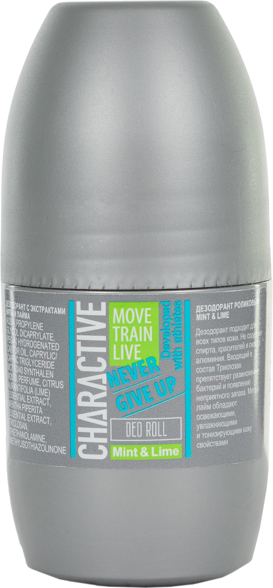 Charactive Дезодорант роликовый Mint & Lime