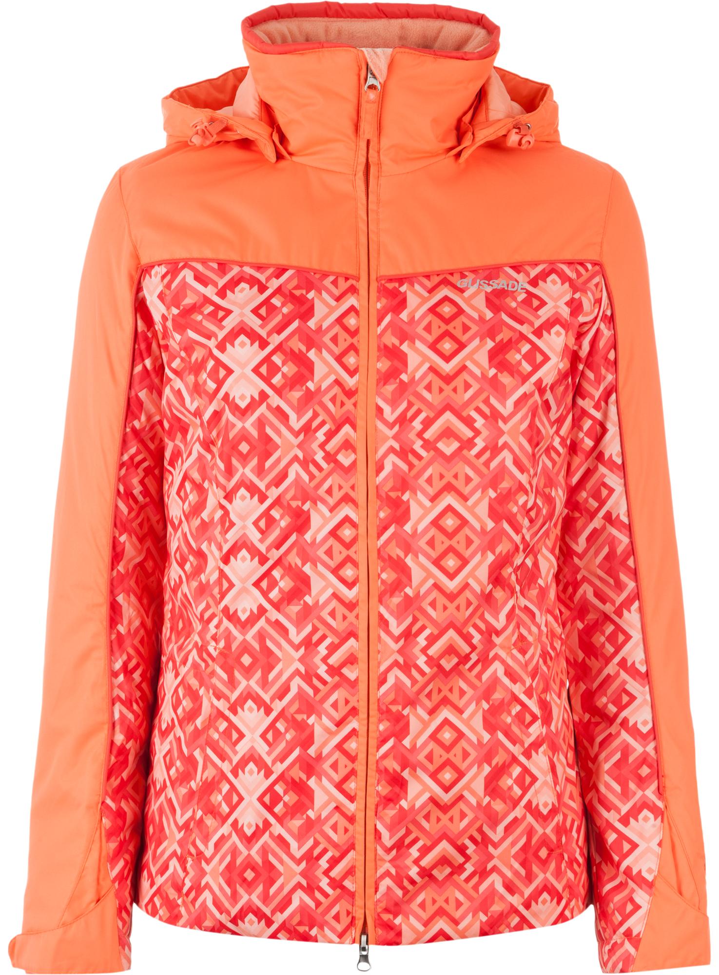 цена  Glissade Куртка утепленная женская Glissade  онлайн в 2017 году