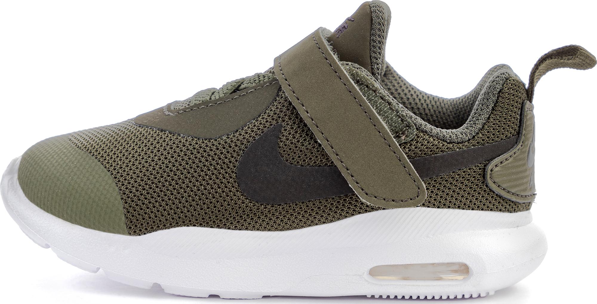 цена на Nike Кроссовки для мальчиков Nike Air Max Oketo, размер 22,5