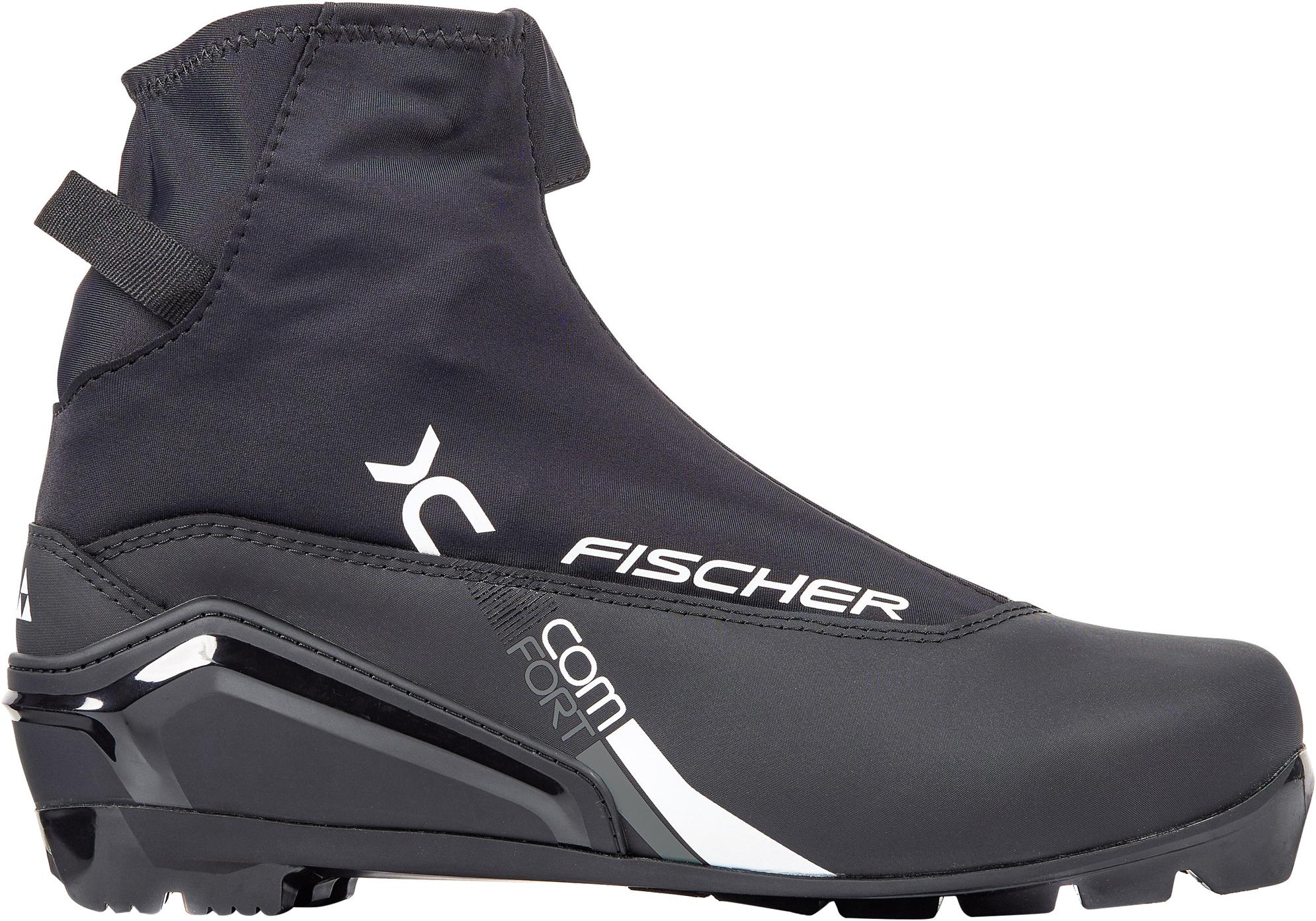 купить Fischer Ботинки для беговых лыж Fischer Xc Comfort Silver дешево