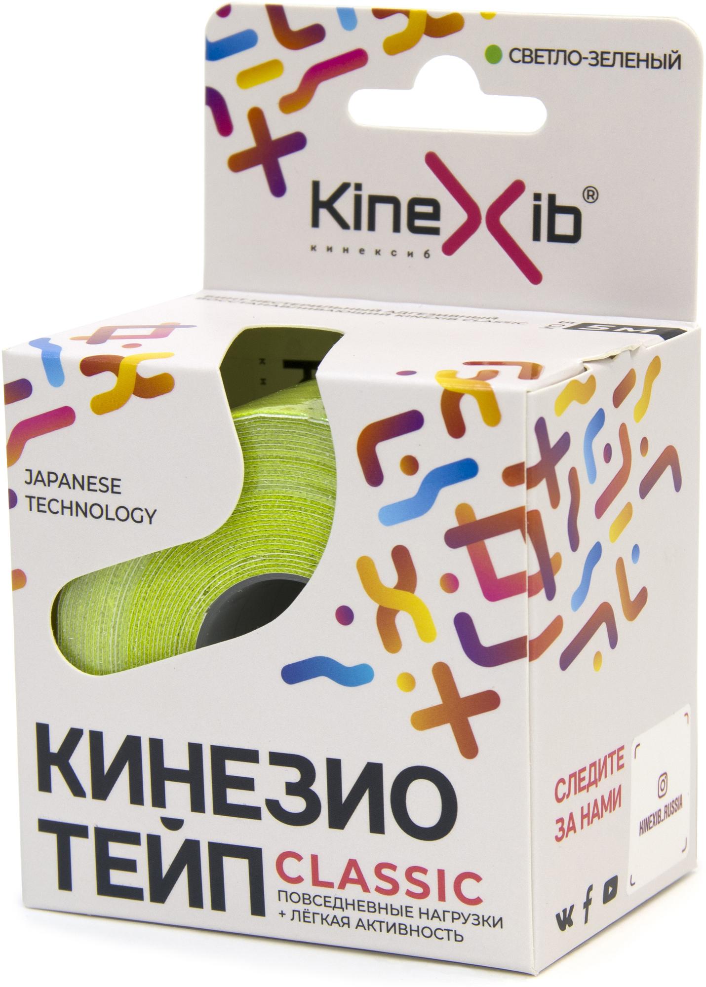 Kinexib Кинезио-тейп Kinexib, зеленый