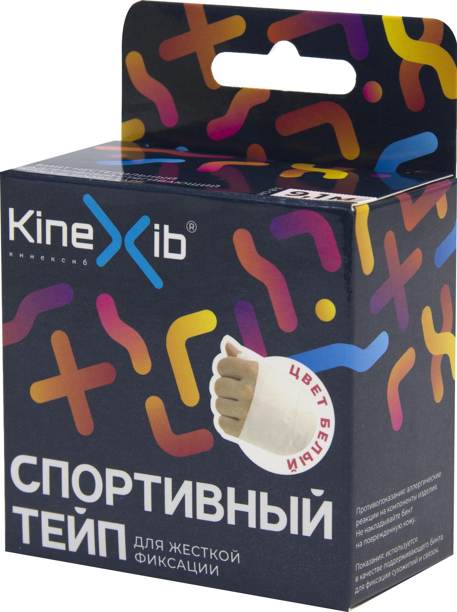 Kinexib Спортивный тейп Kinexib, белый